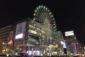 aichi-ferris-wheel