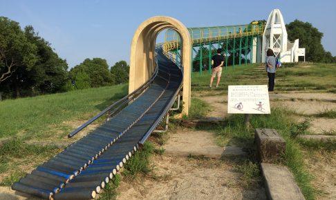 kainankodomonokuni-slide