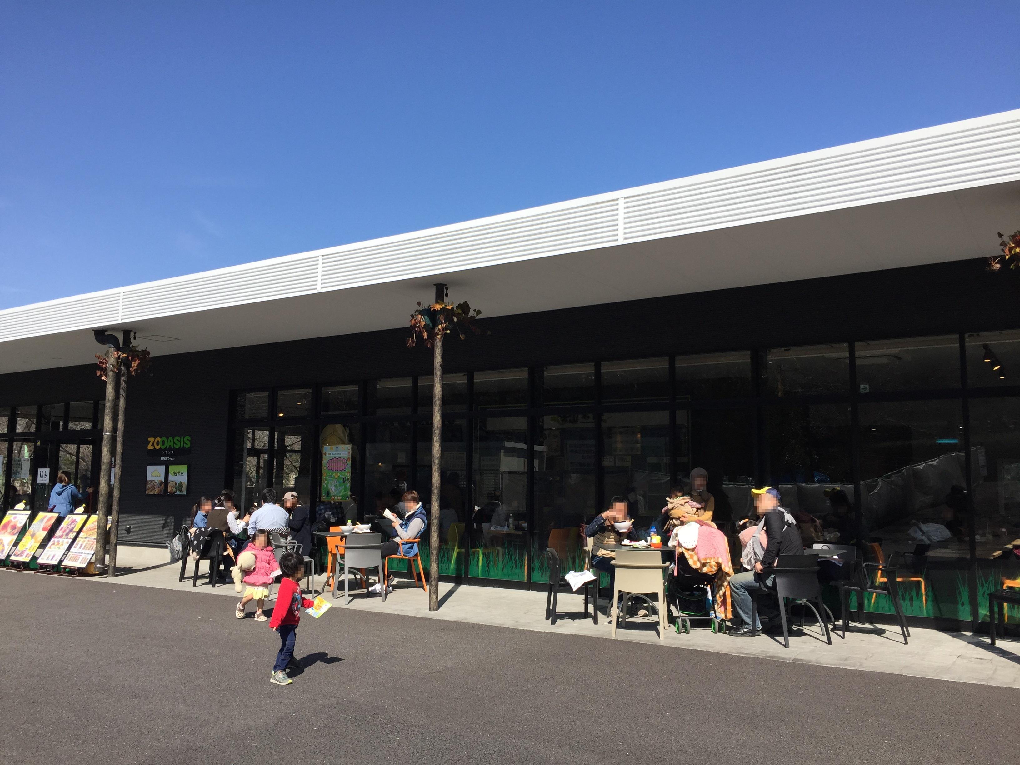 higashiyama-zoo-lunch-zooasis