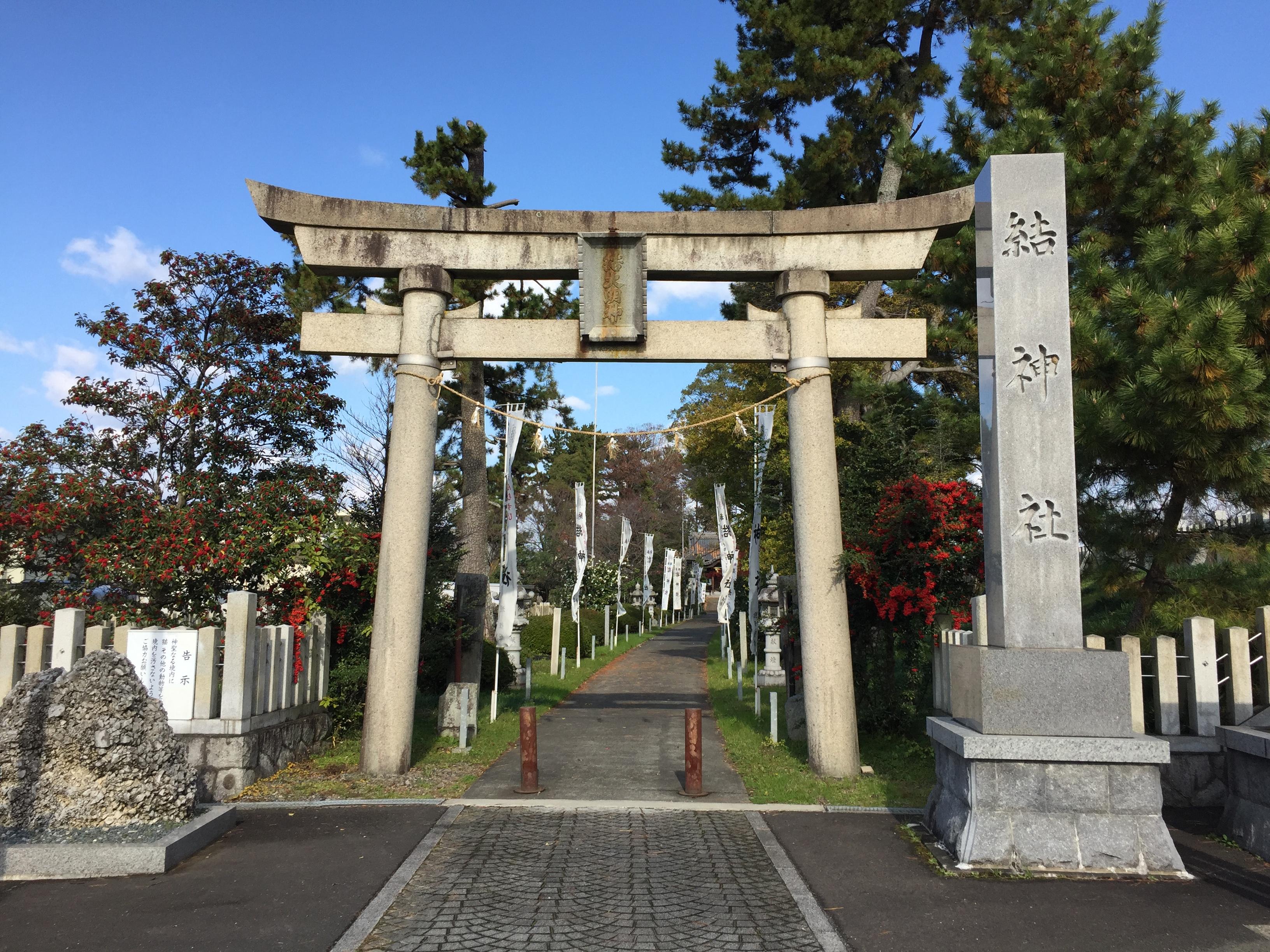 musubijinjya-torii