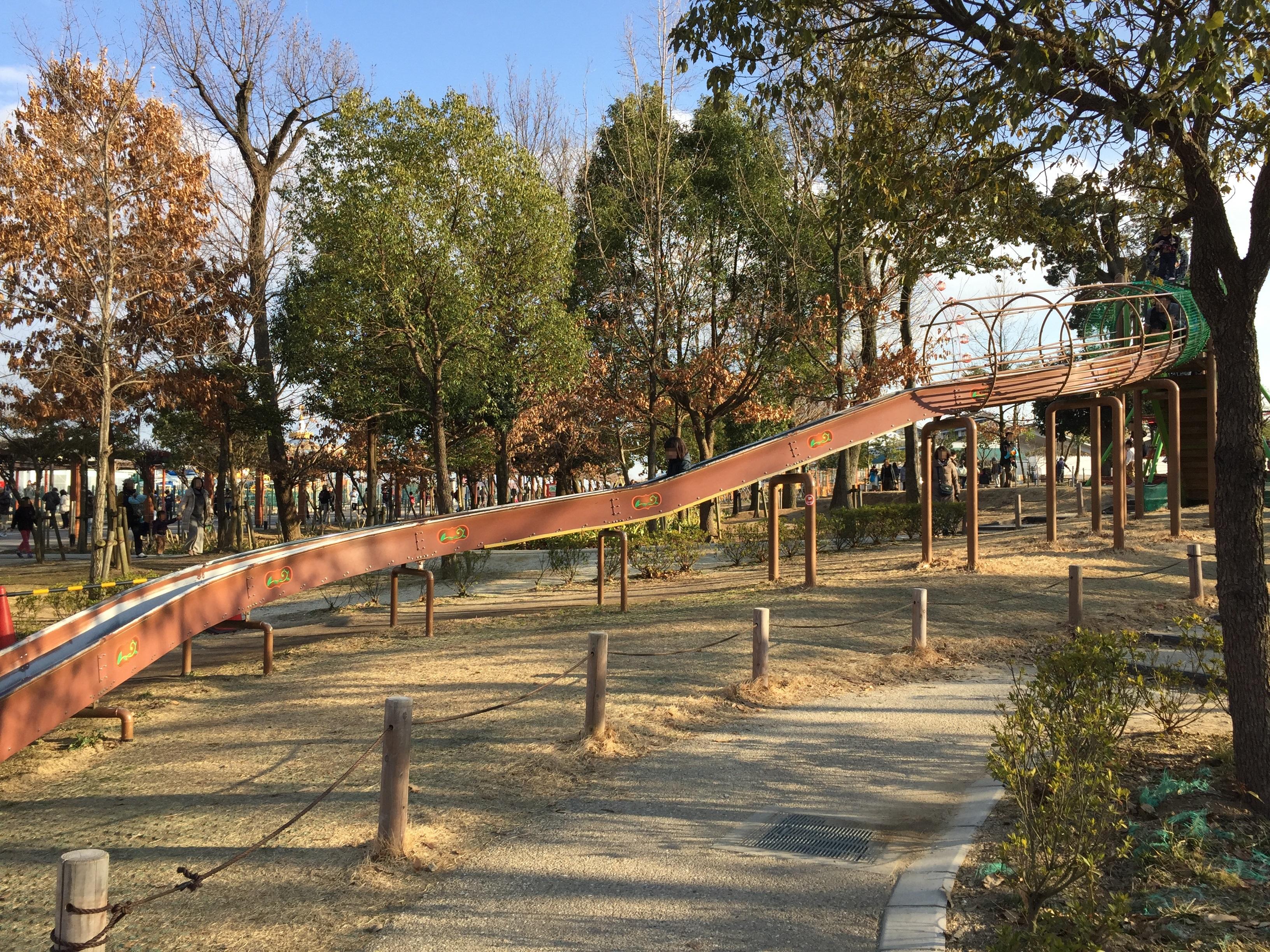 kariyahighwayoasis-park