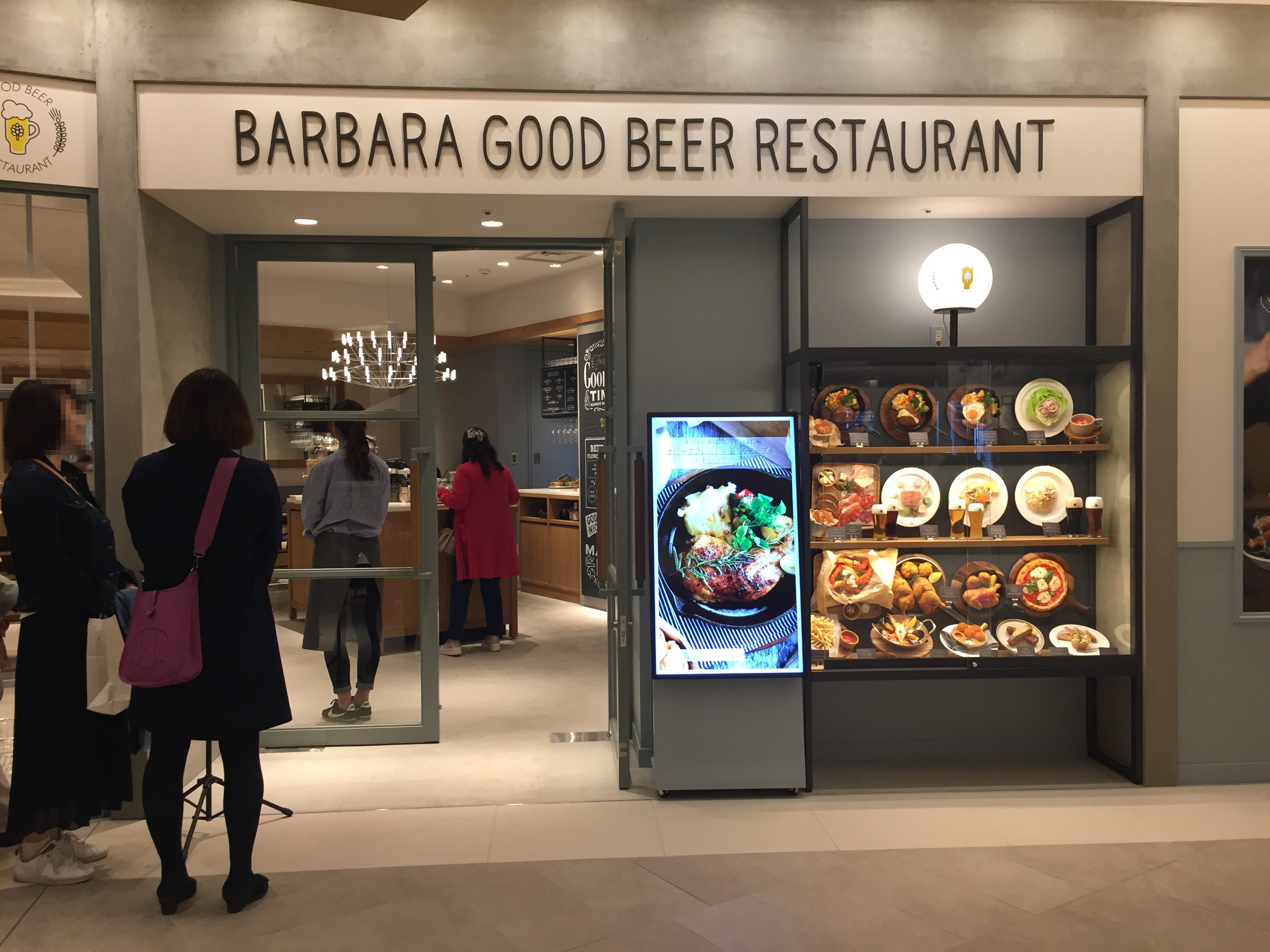 barbara-good-beer-restaurnt