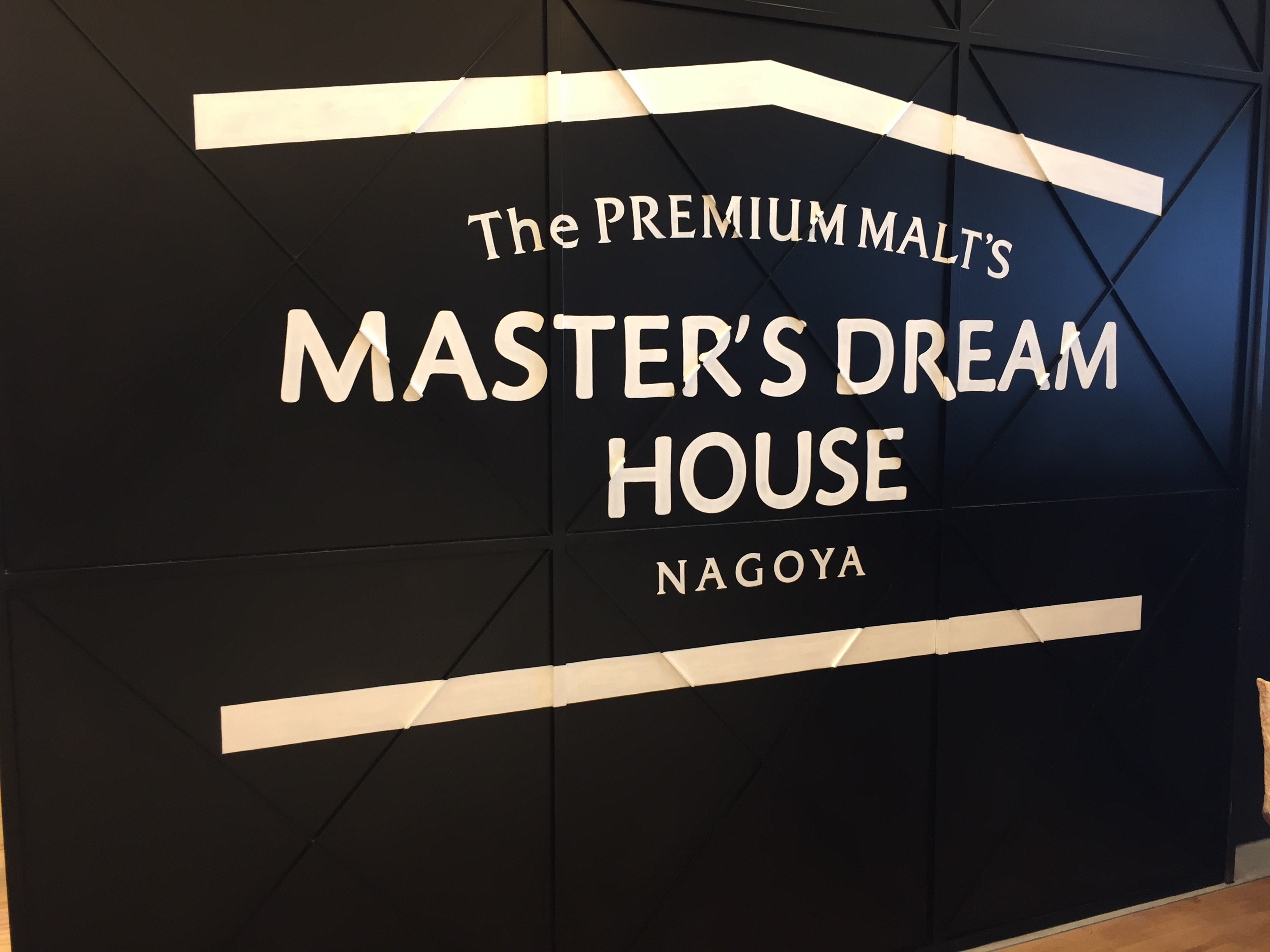 masters-dream-house