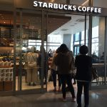 jrgatetower-starbucks-coffee