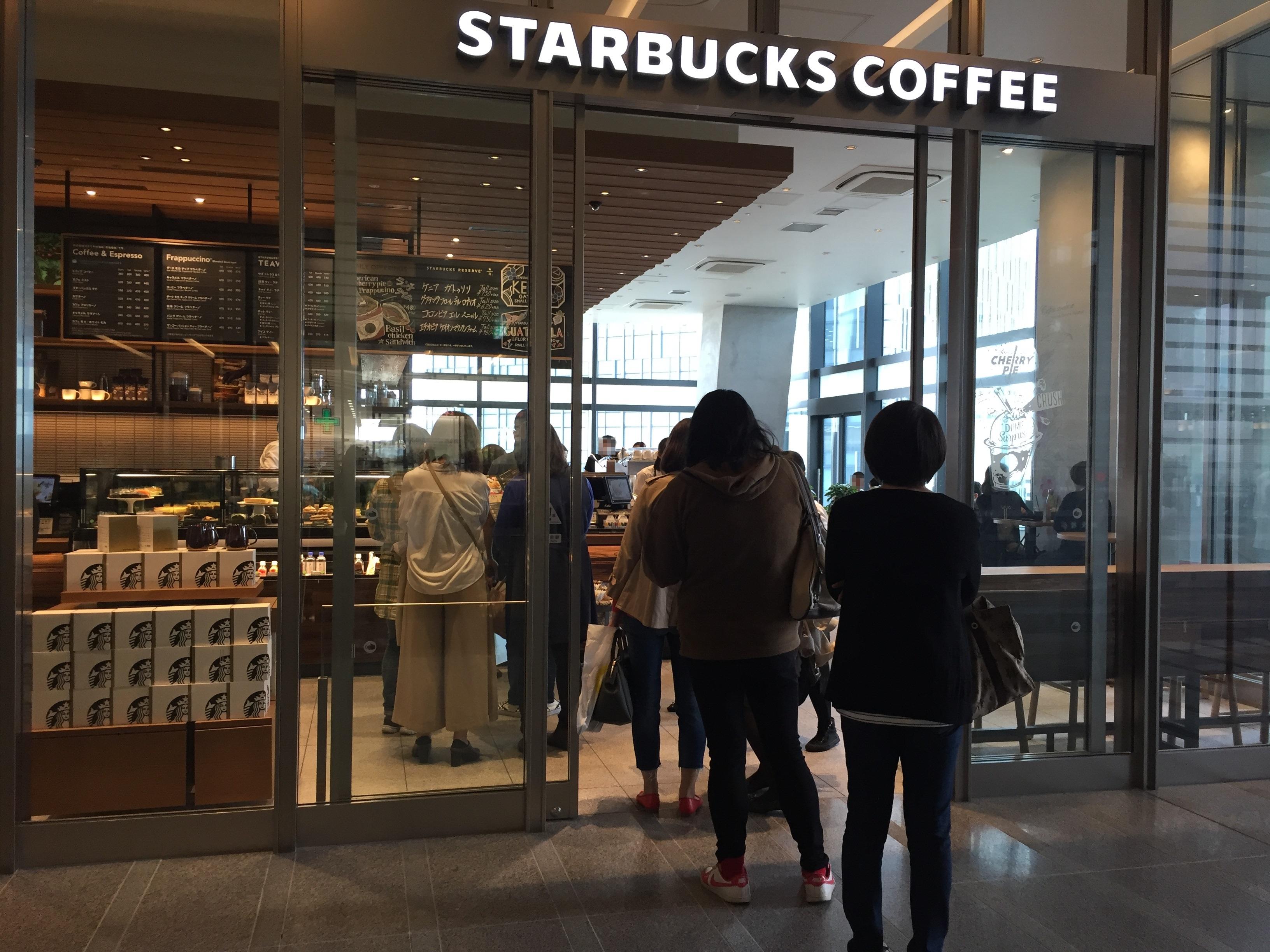 jrgatetower-starbucks-coffee