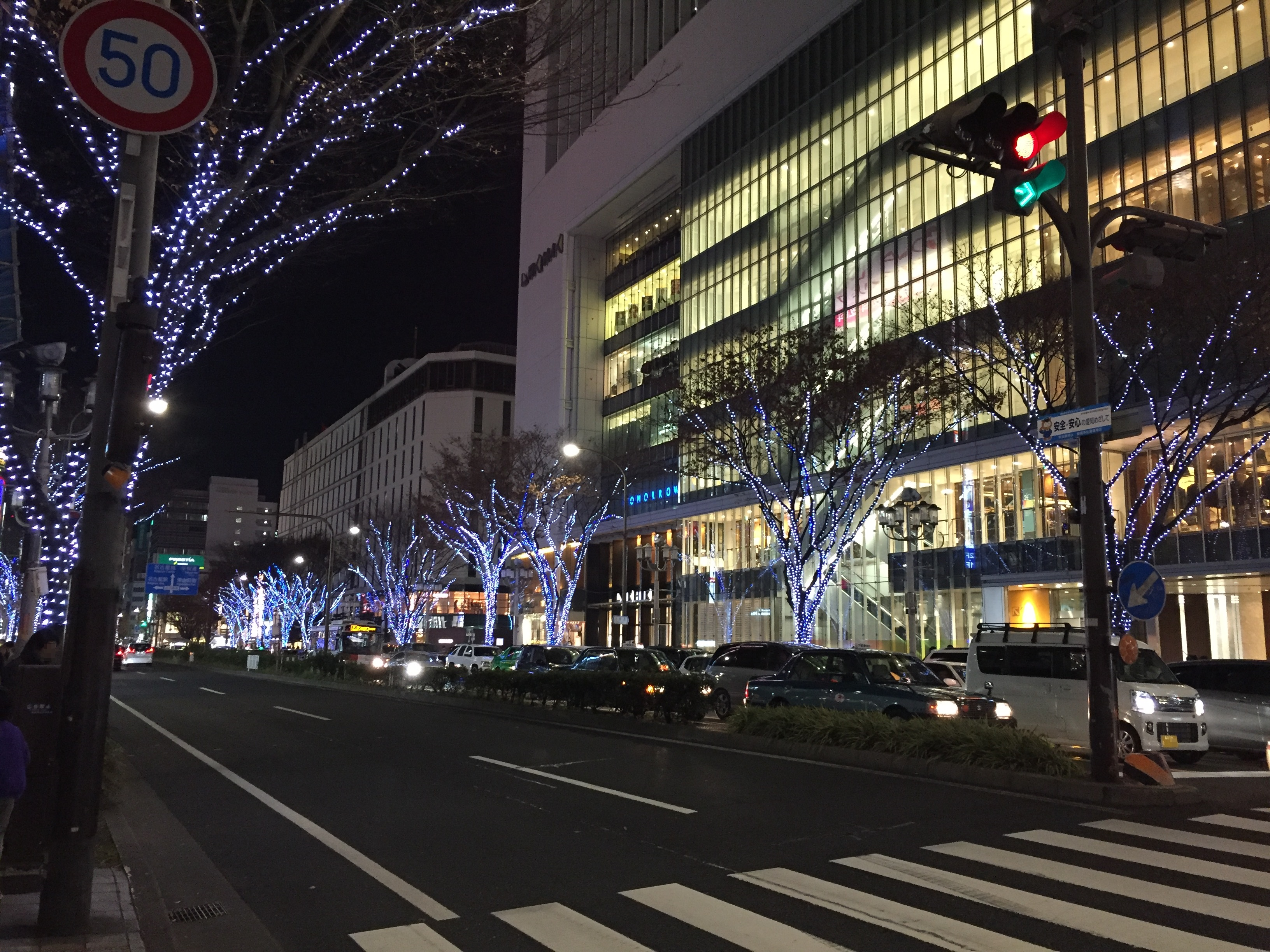 nagoya-illumination