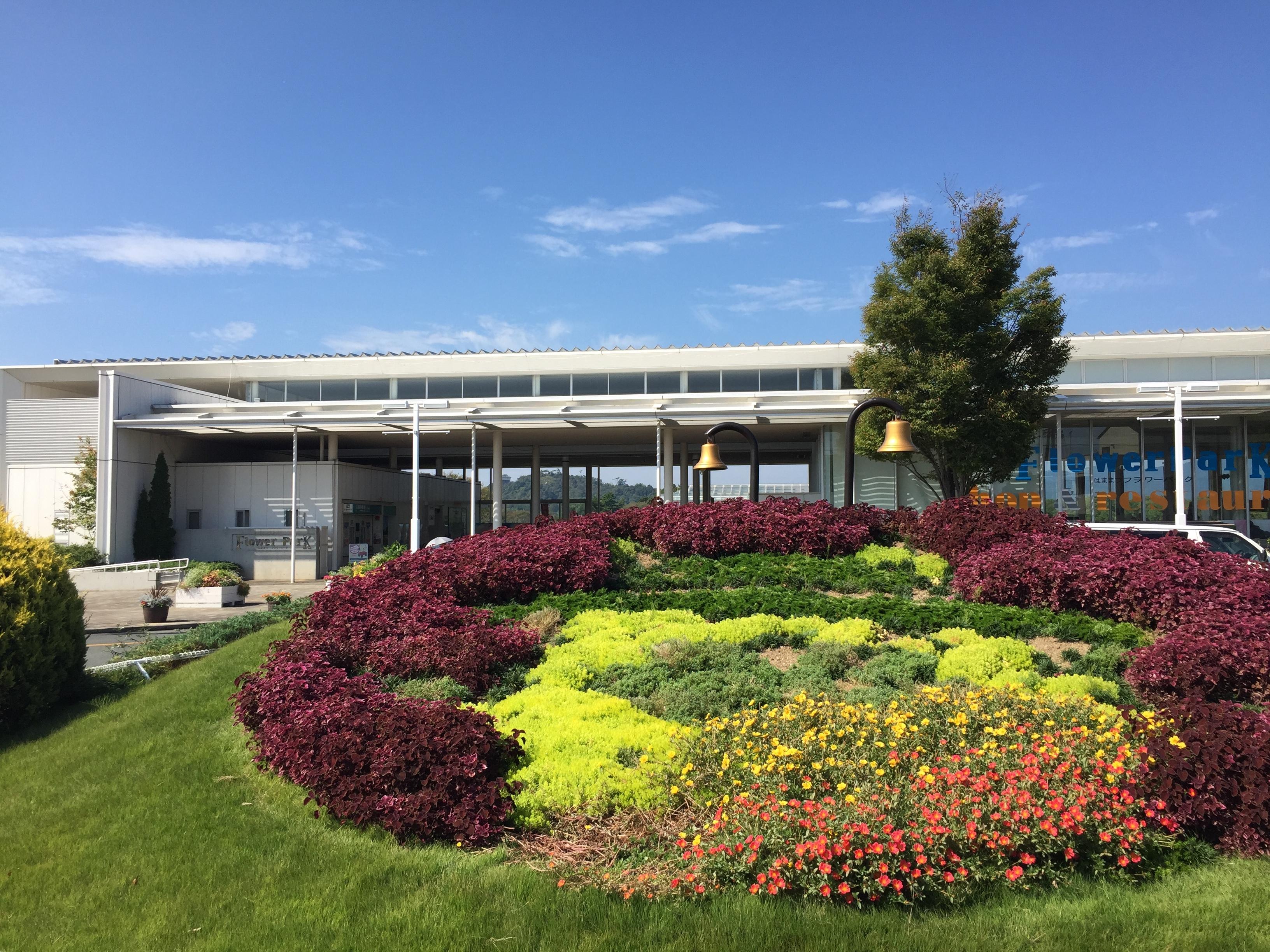 hamamatsu-flower-park