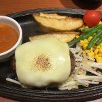 meatyazawa-nagoya