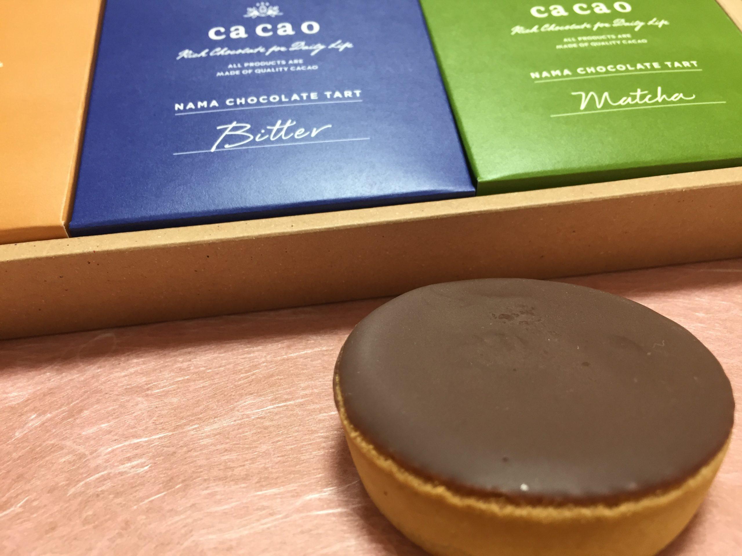 amour-du-chocolat-nagoya