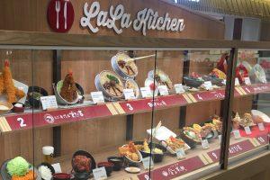 lalaport-nagoya-restaurant
