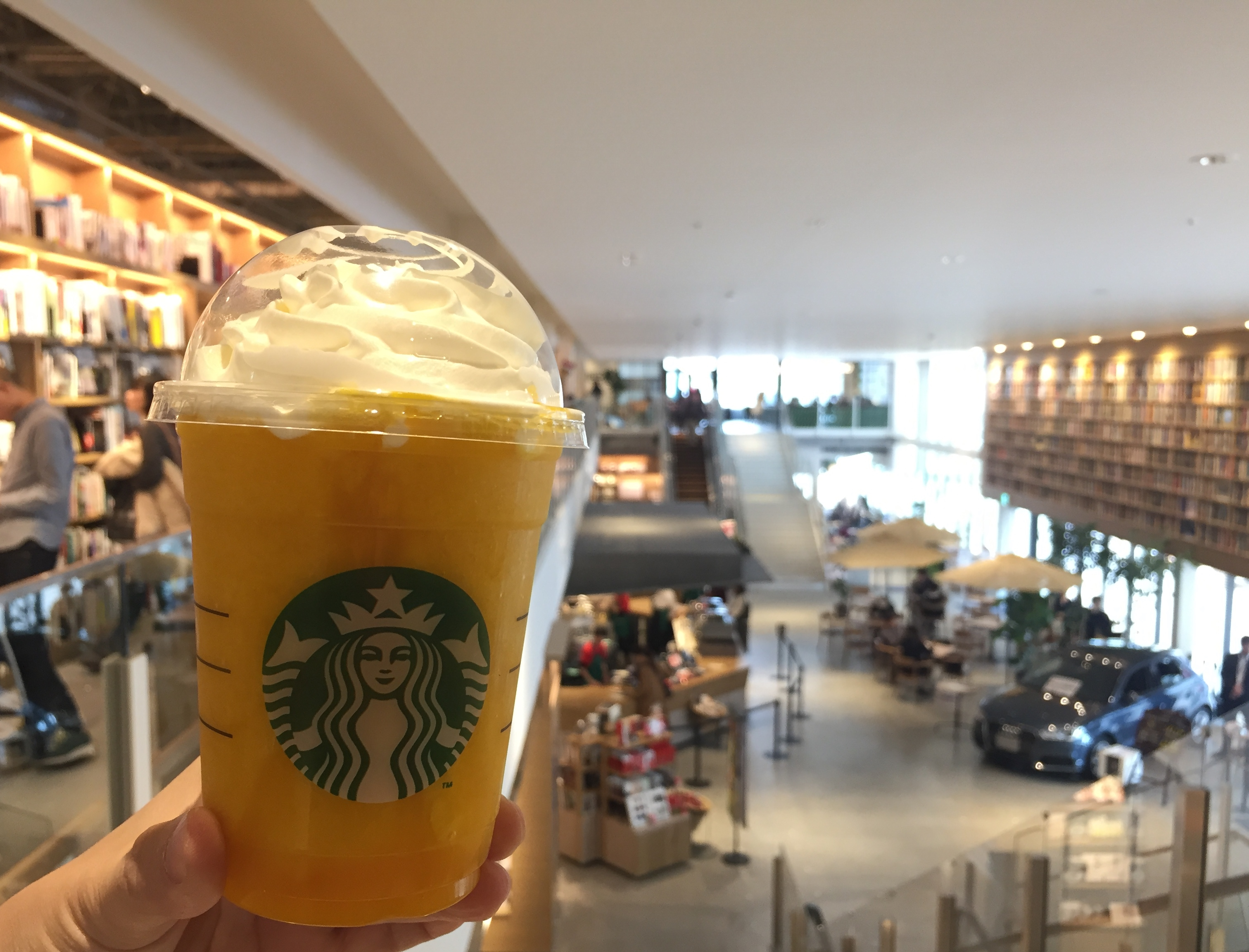 lalaport-tutaya-starbucks