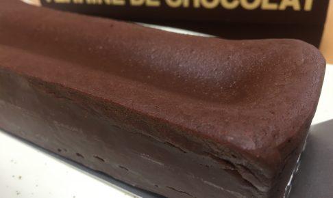 eskoyama-amour-du-chocolat