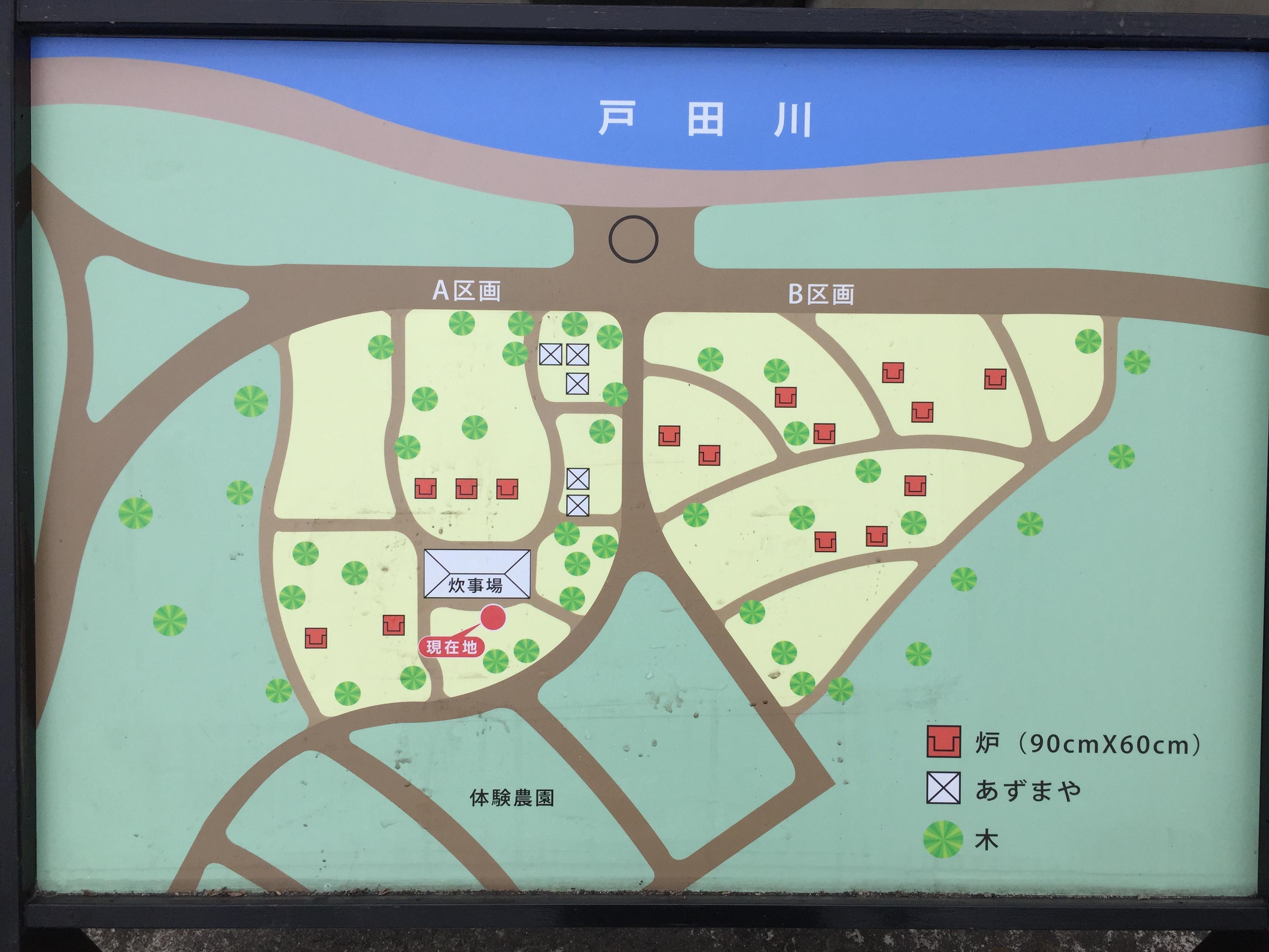 todagawaryokuchi-park-bbq