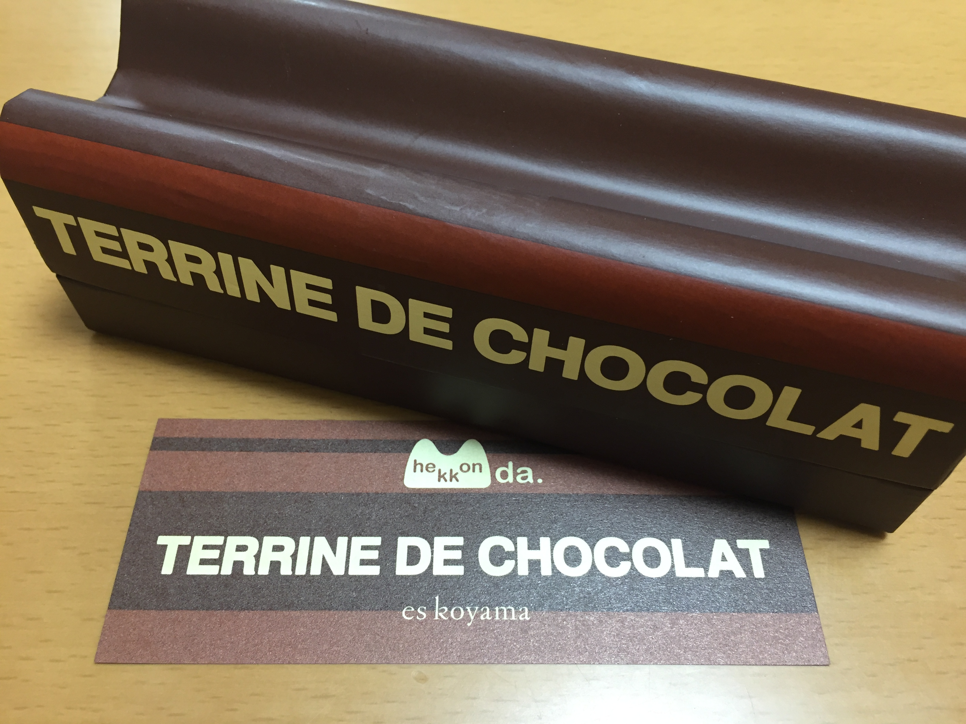 amour-du-chocolat