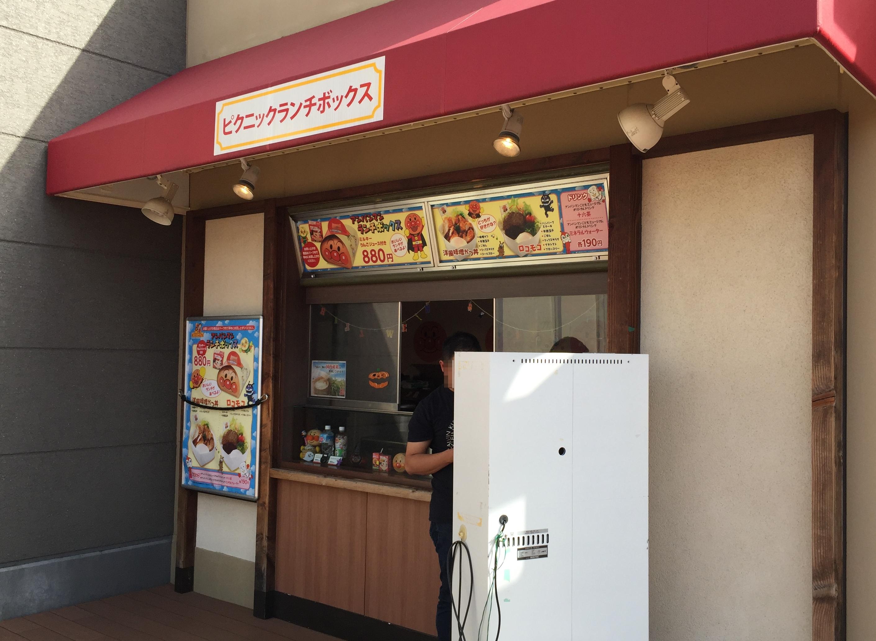 nagoya-anpanman-meal