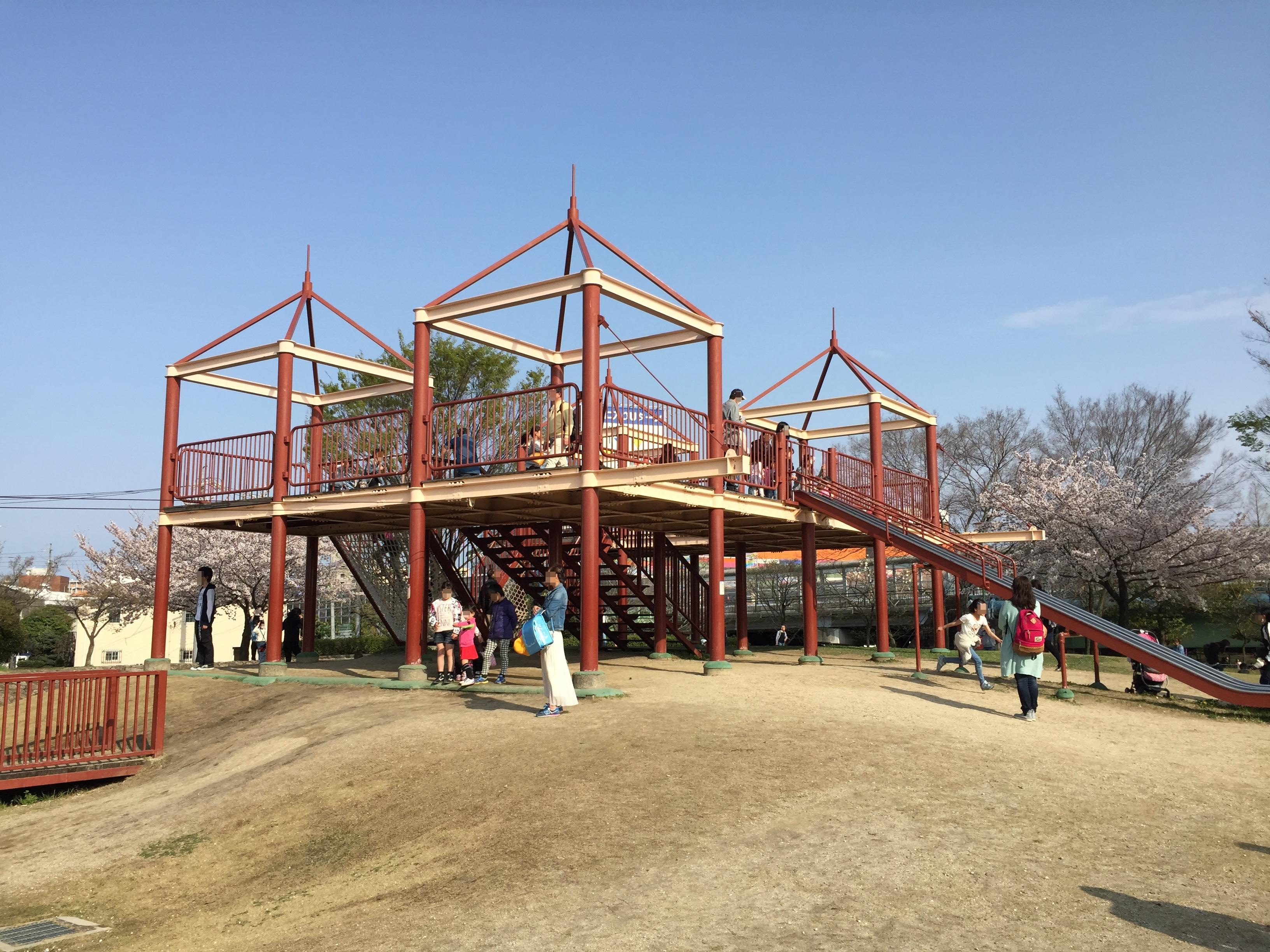 arakogawa-park