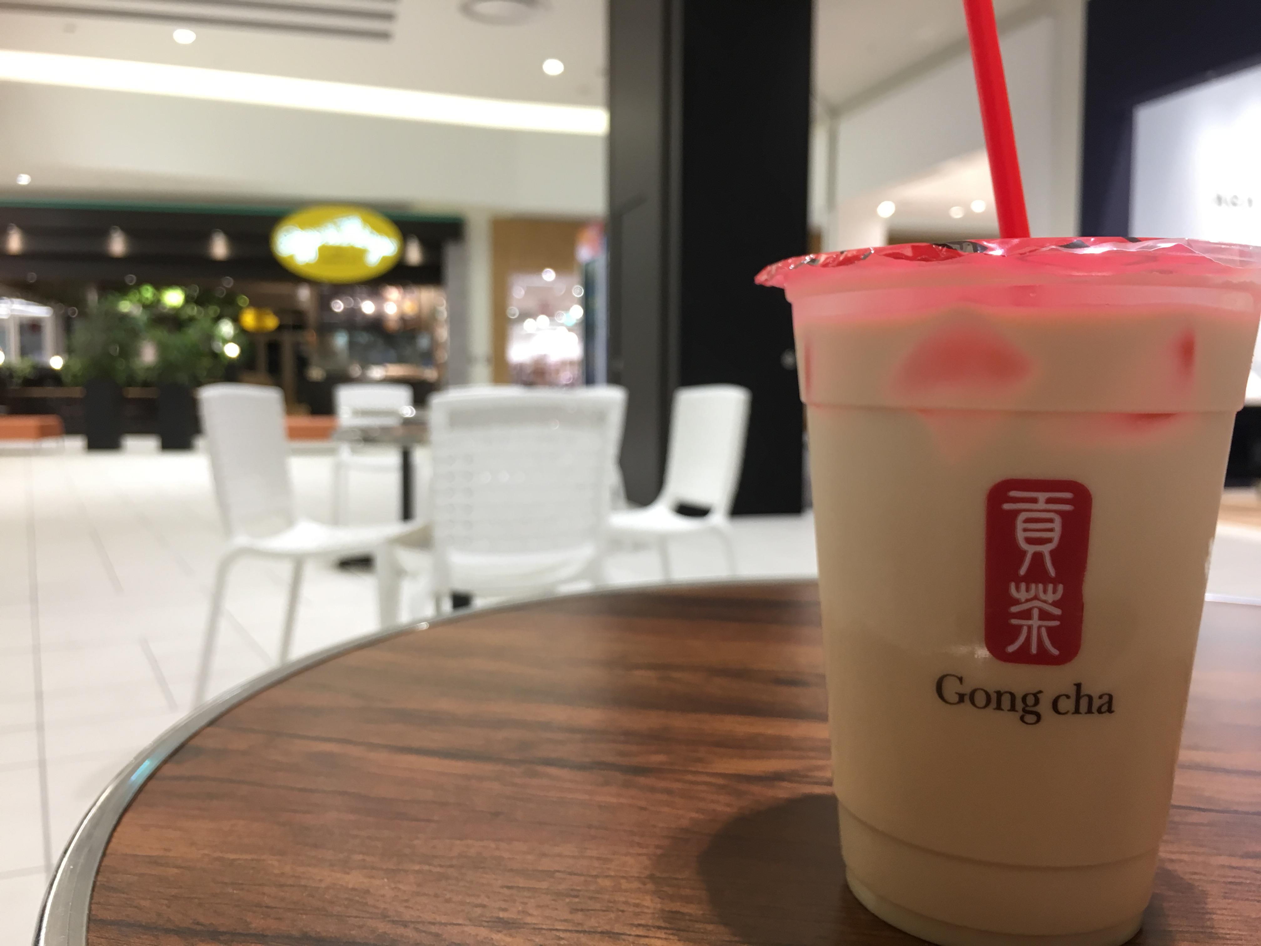 gongcha-nagoya
