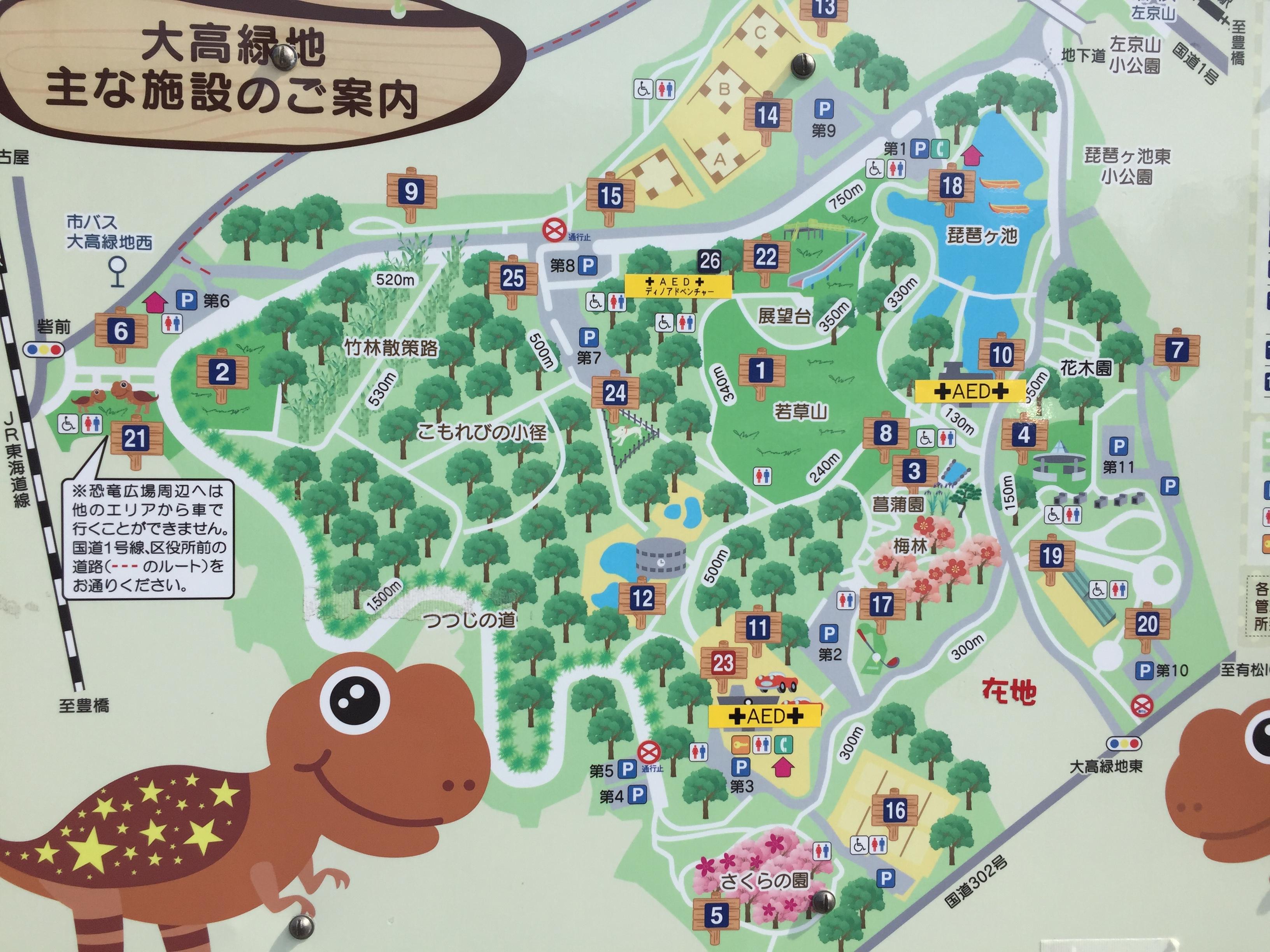 oodakaryokuchipark-ume