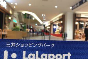 lalaport-nagoya-cinema