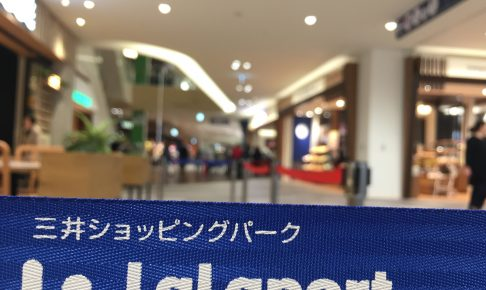 lalaport-nagoya-cinema