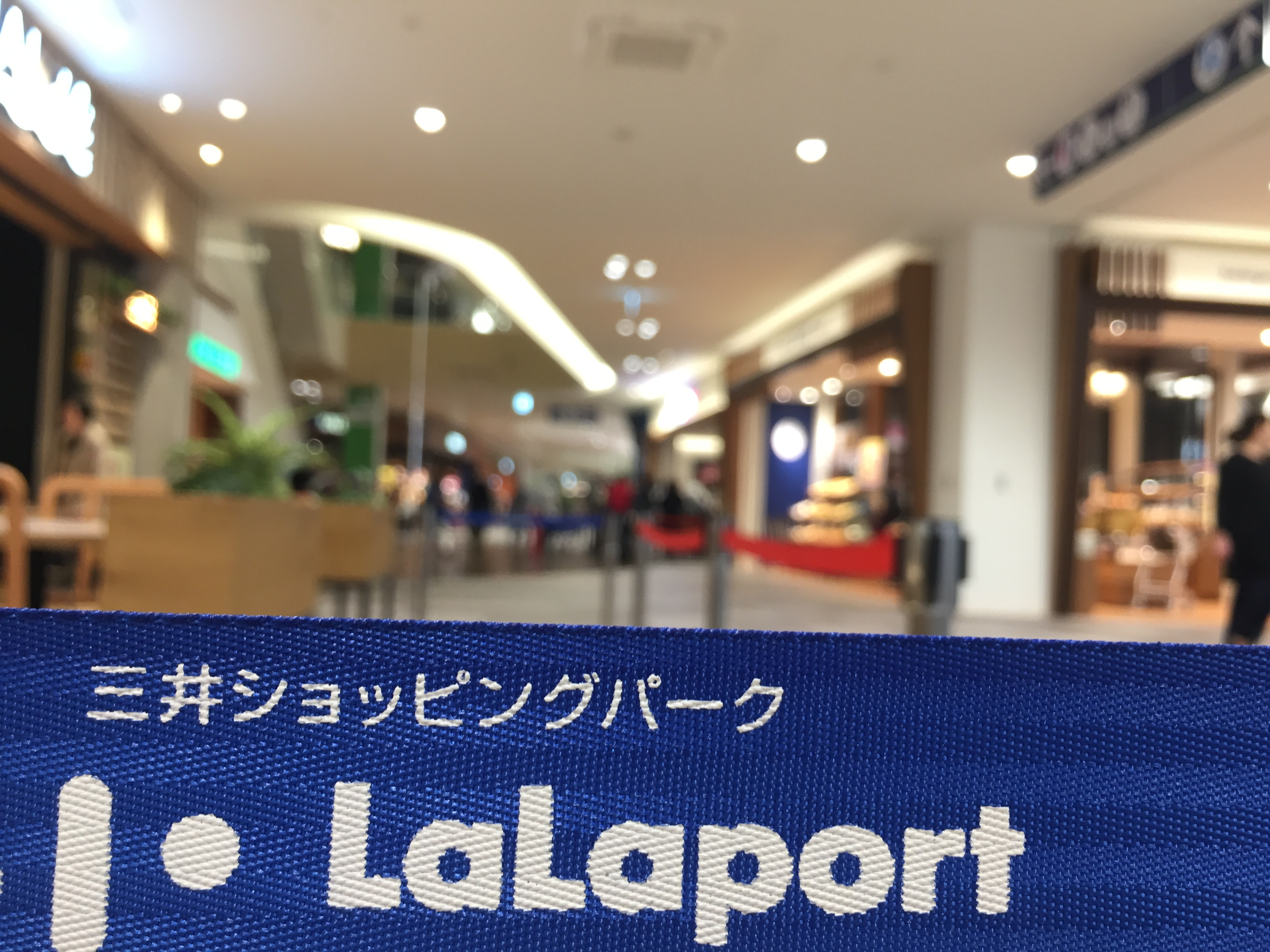 lalaport-tougoutyou