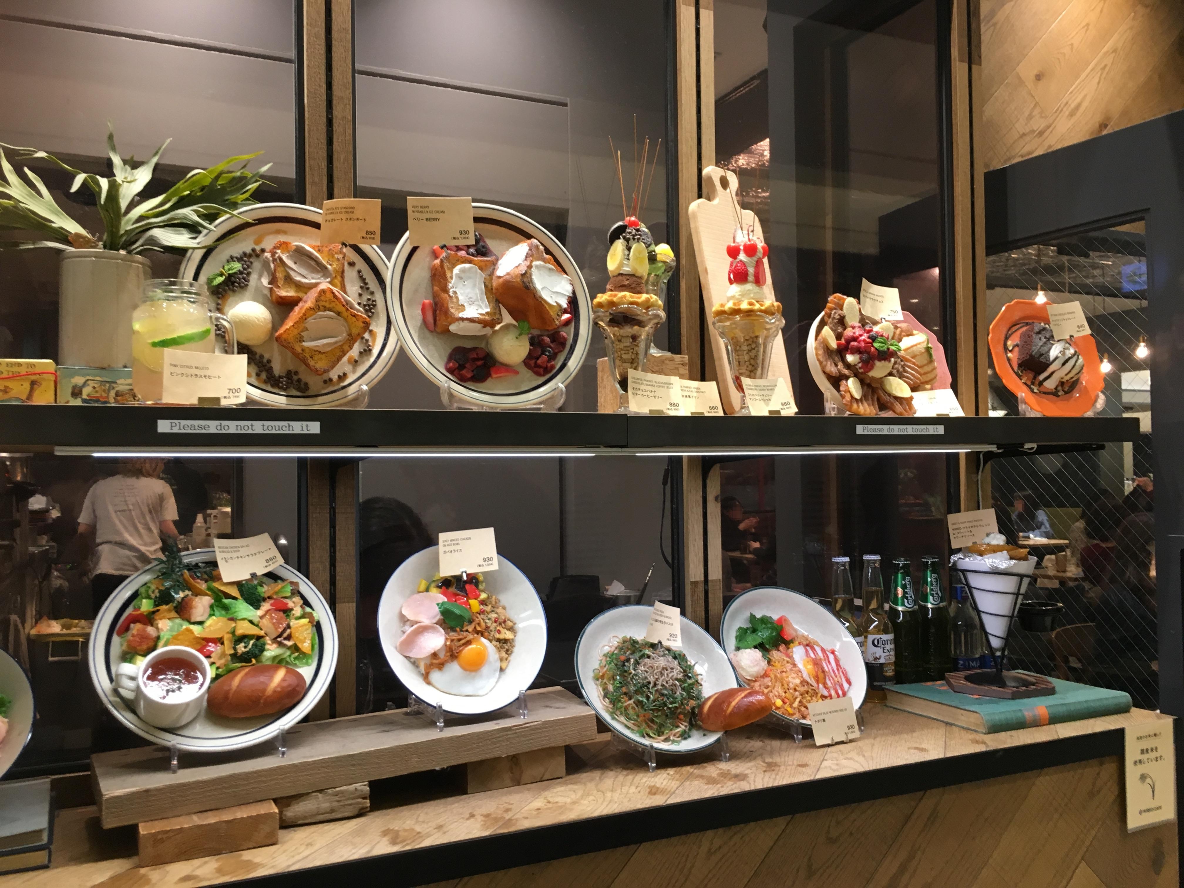 wiredcafe-nagoya