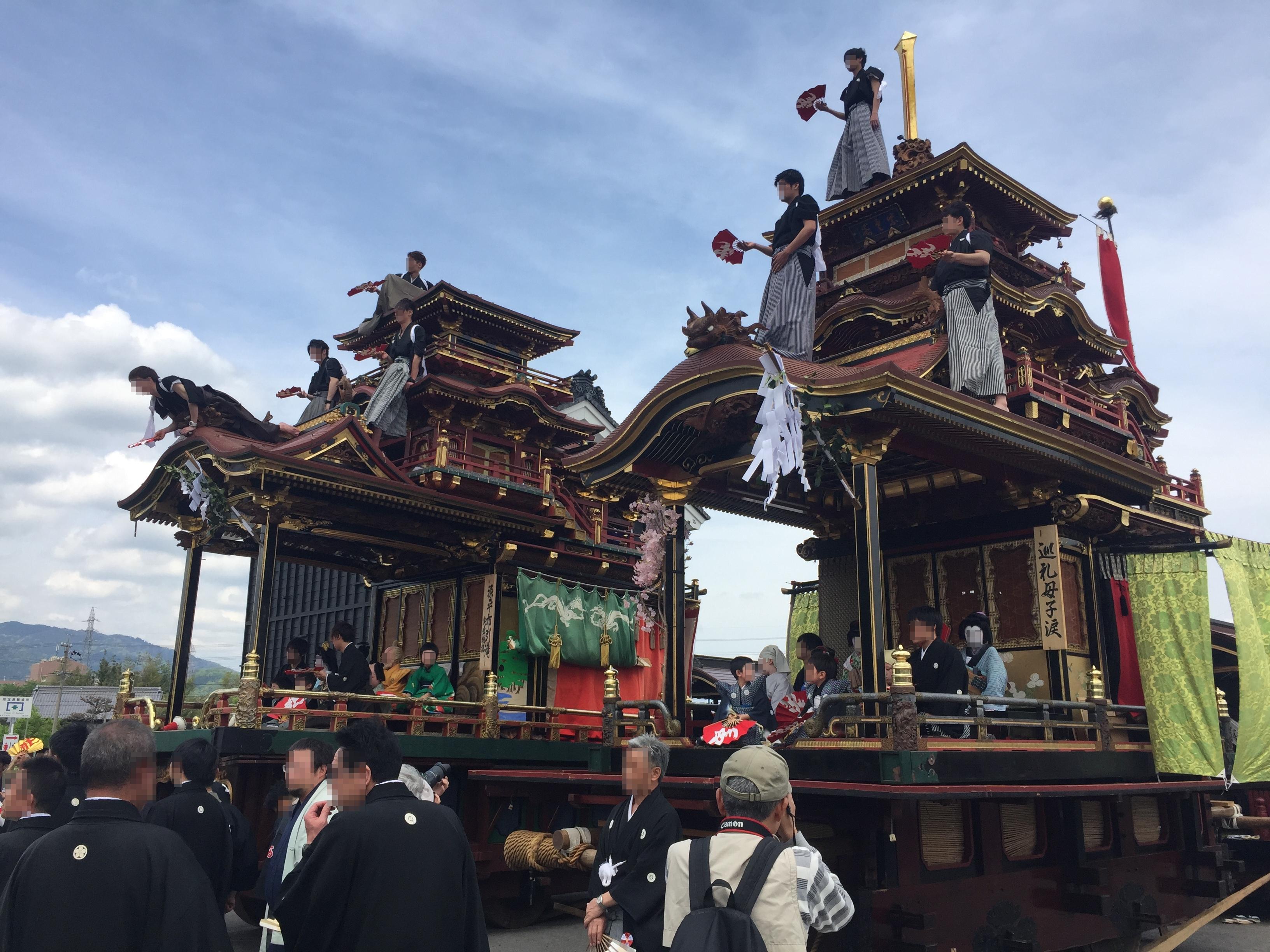 tarui-hikiyamamatsuri