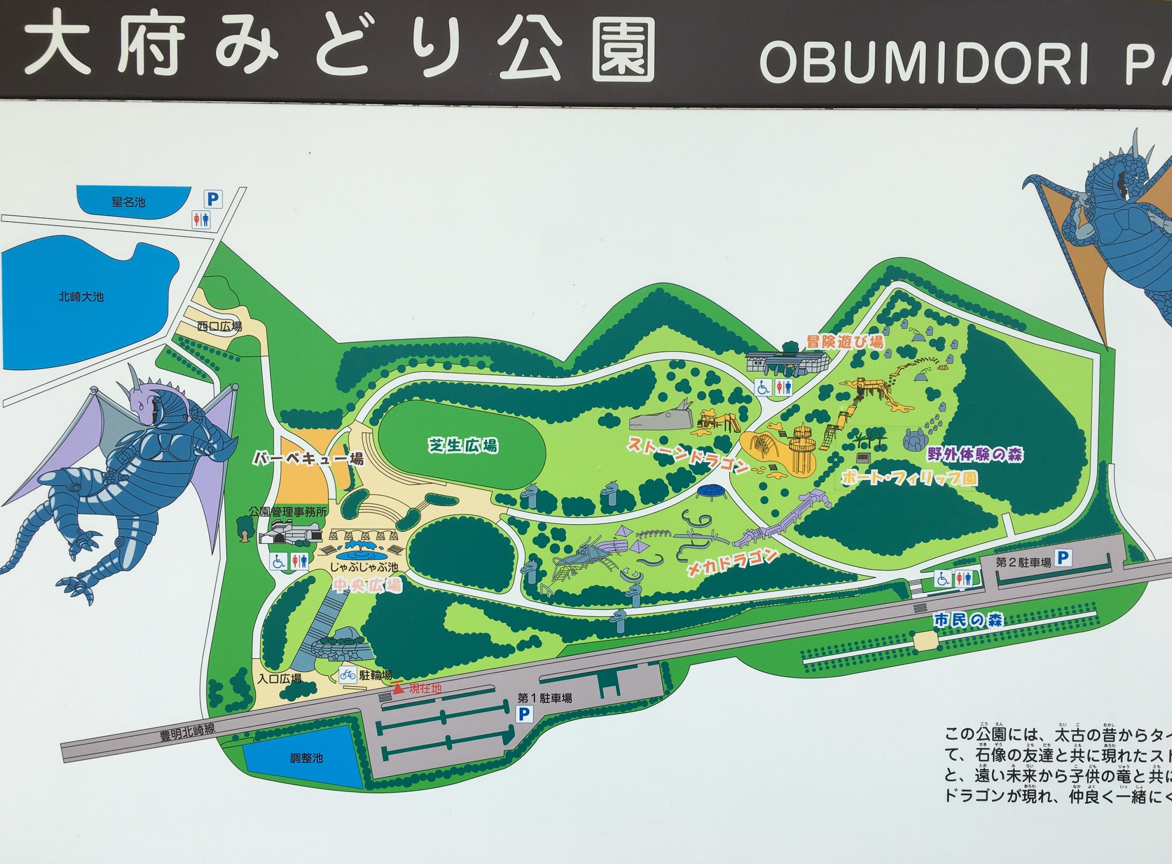 oobumidoripark-mizuasobi