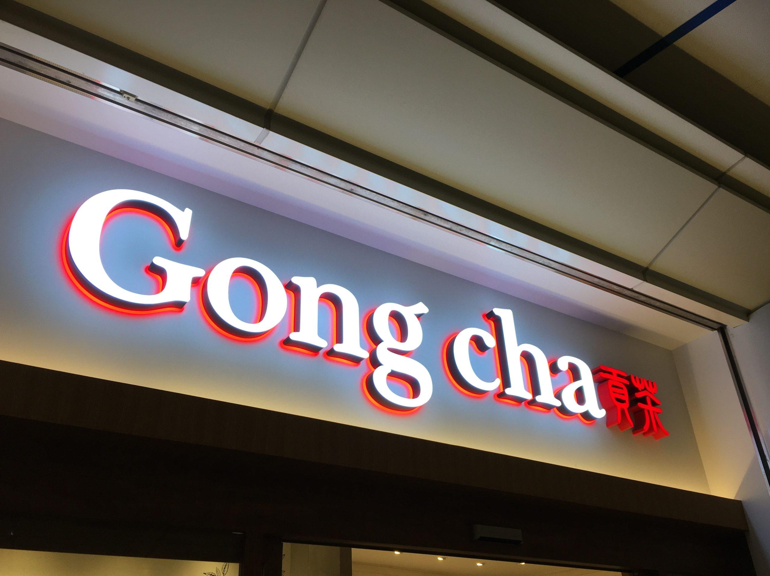 gongcha-nagoya-sakae