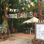 oasispark-bbq-canvas