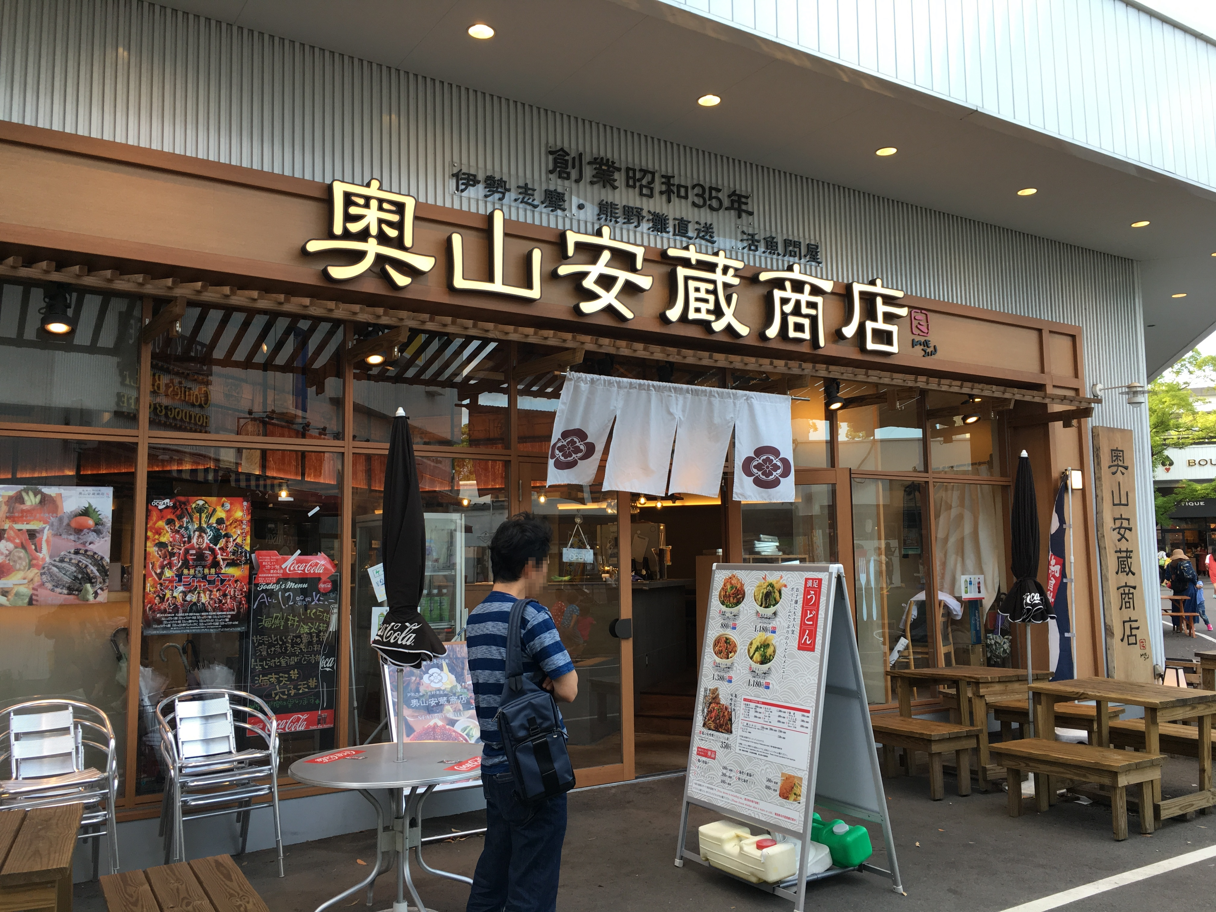 makerspier-restaurant