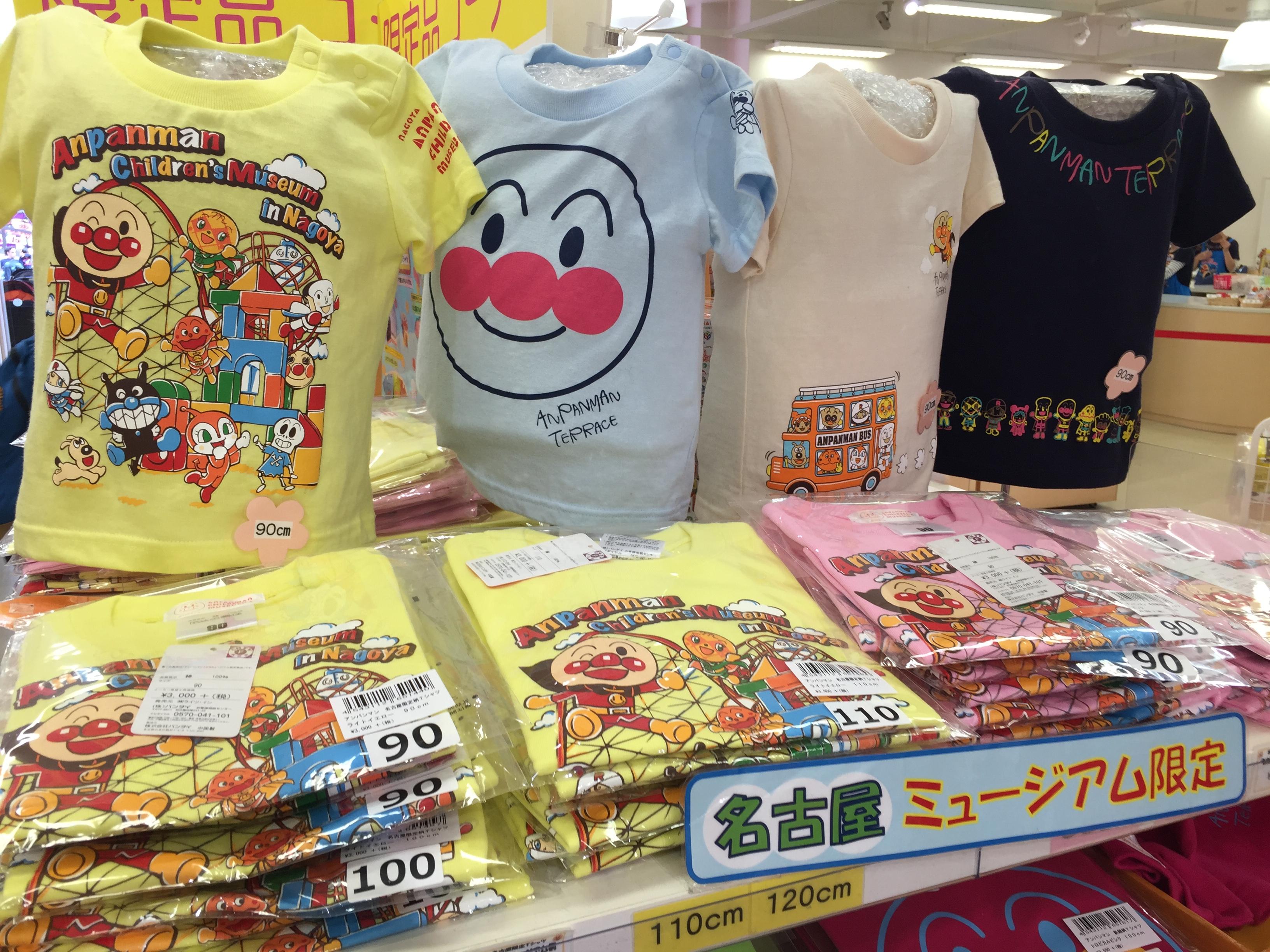 nagoya-anpanman-goods