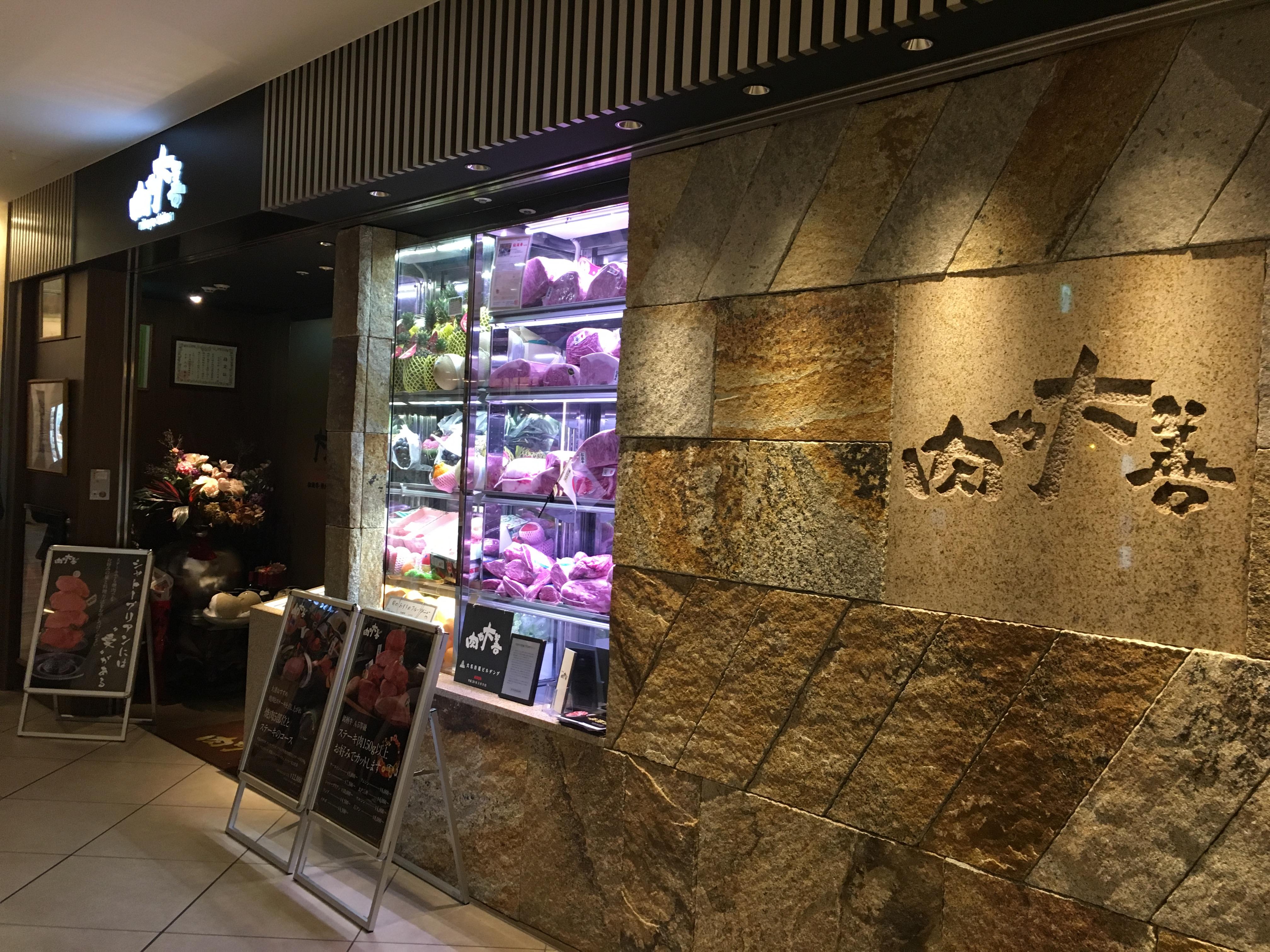 dainagoyabuilding-taizen
