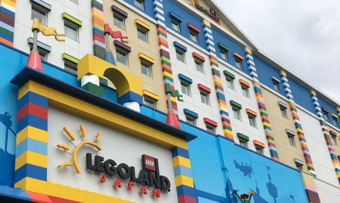 legoland-ticket