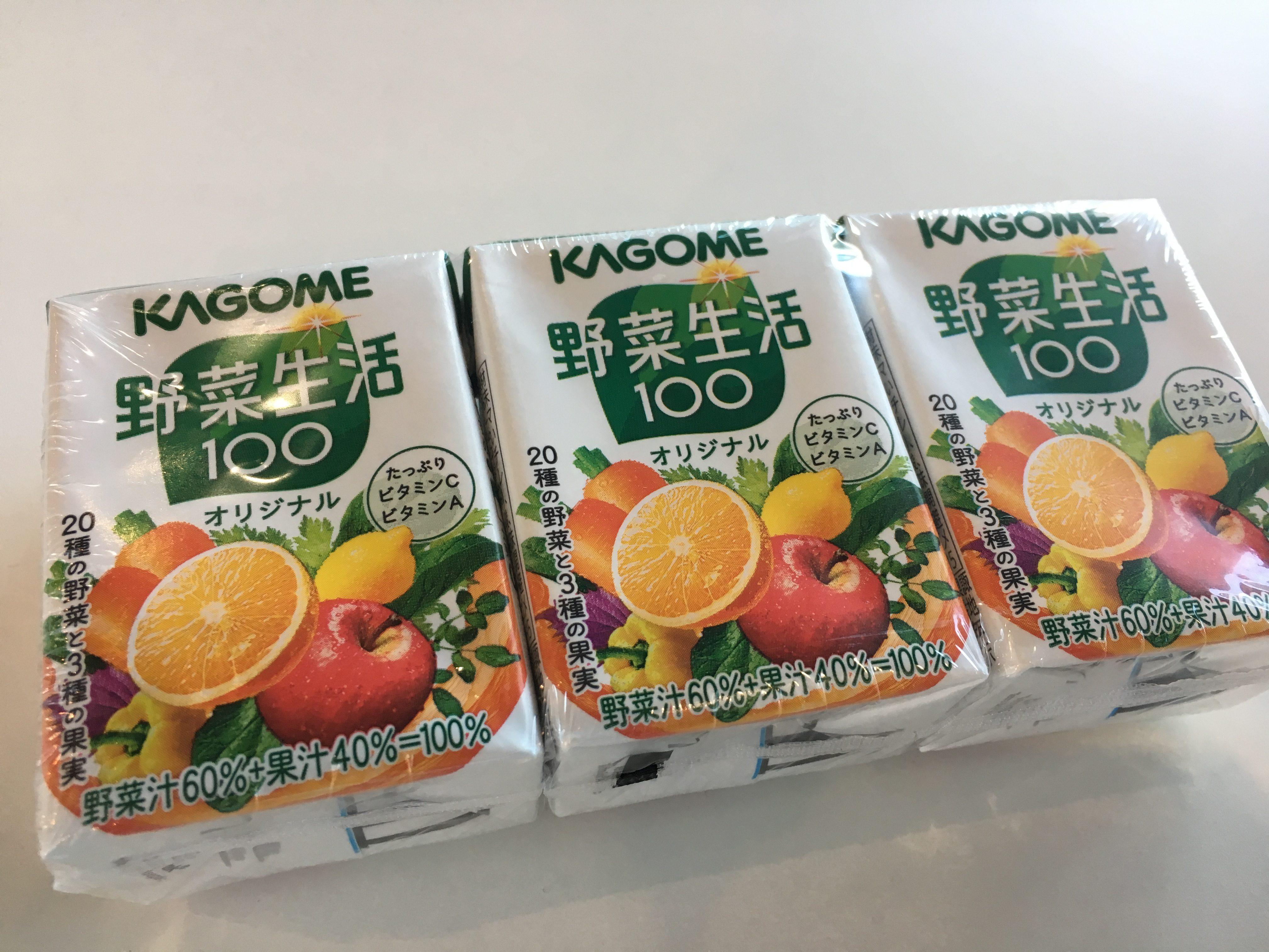 kagome-gekijo