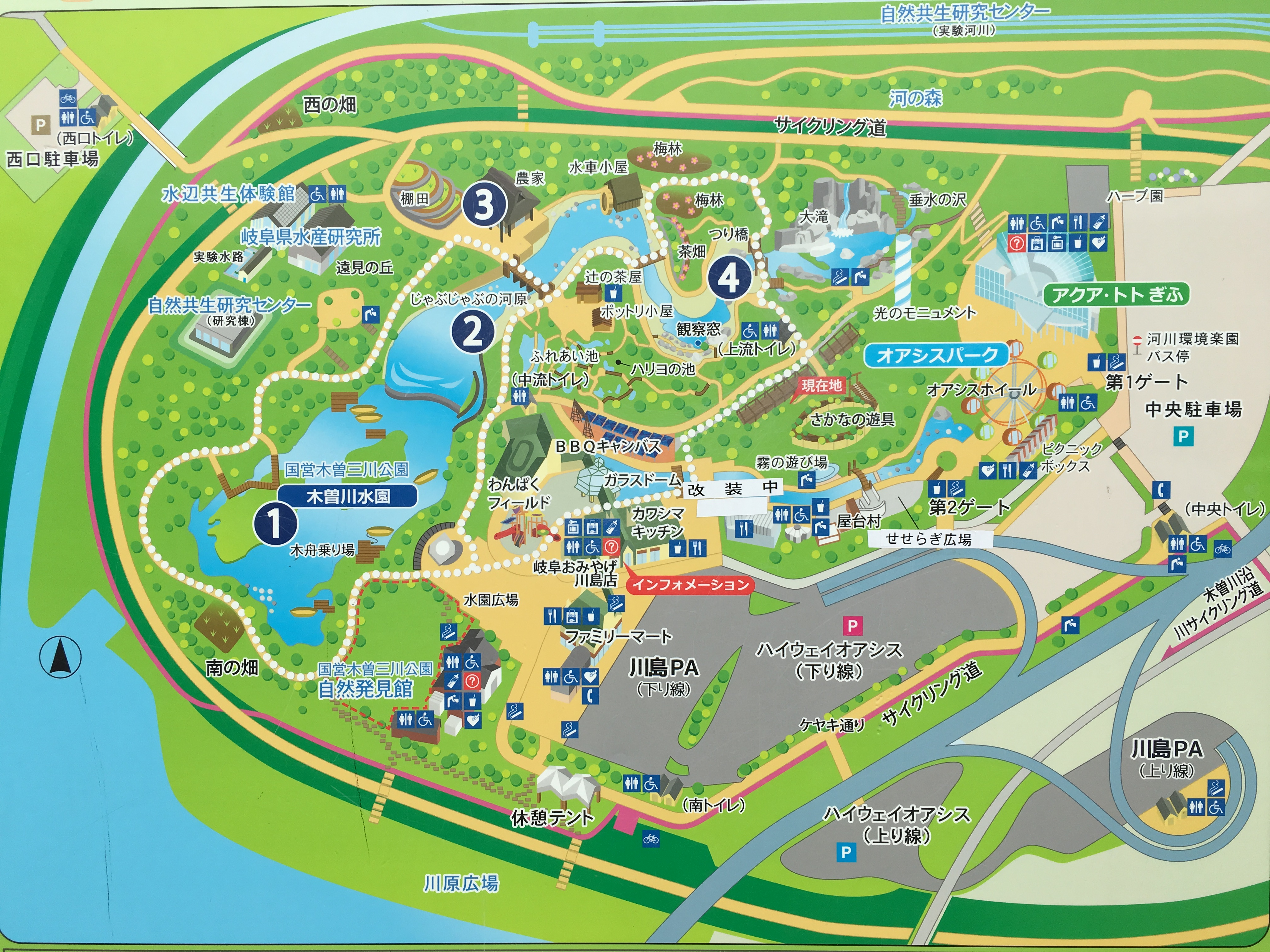 aquatotto-oasispark-parking