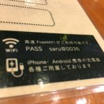 nagoya-station-wifi-cafe