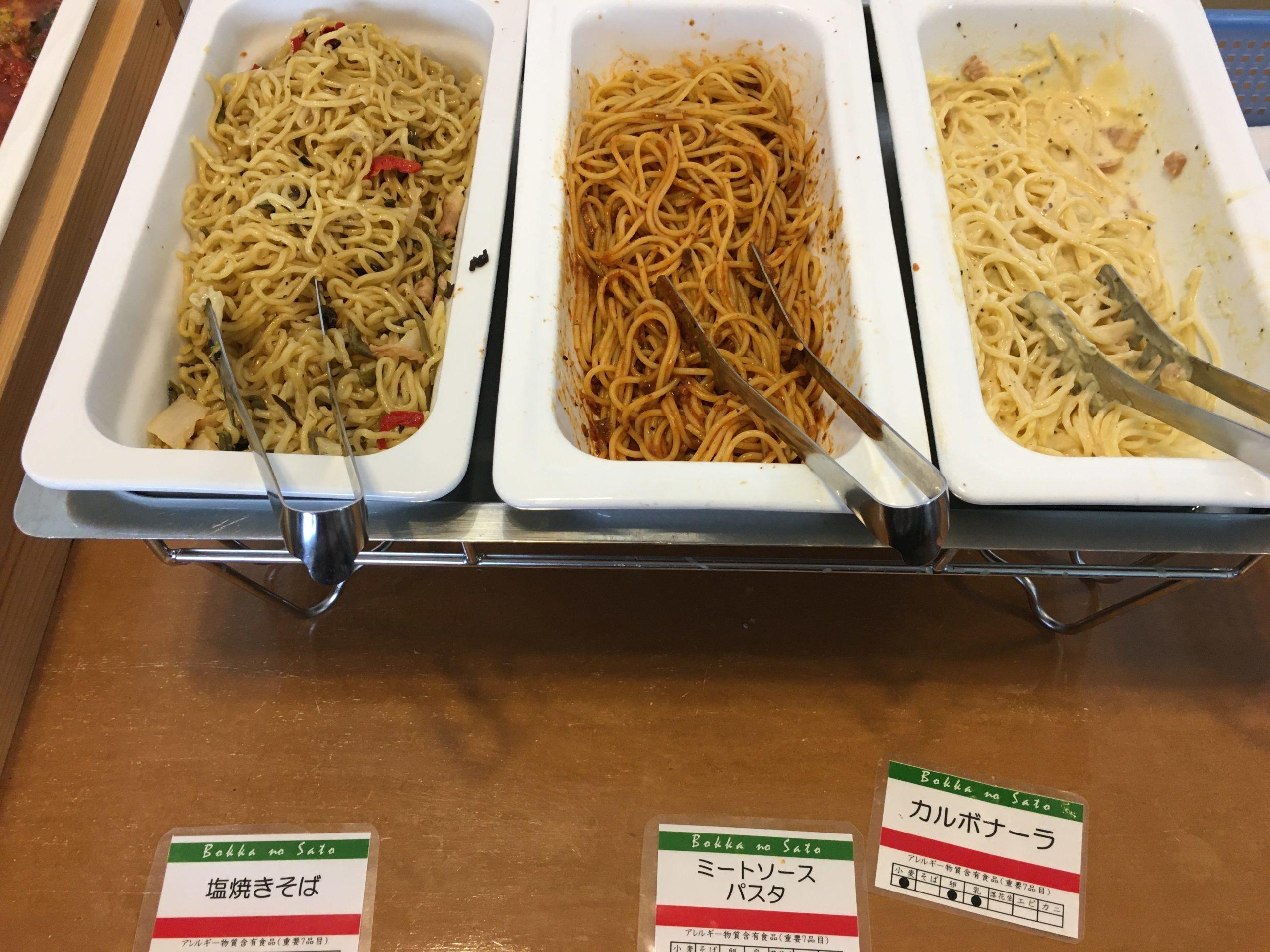 bokkanosato-restaurants-hilltop
