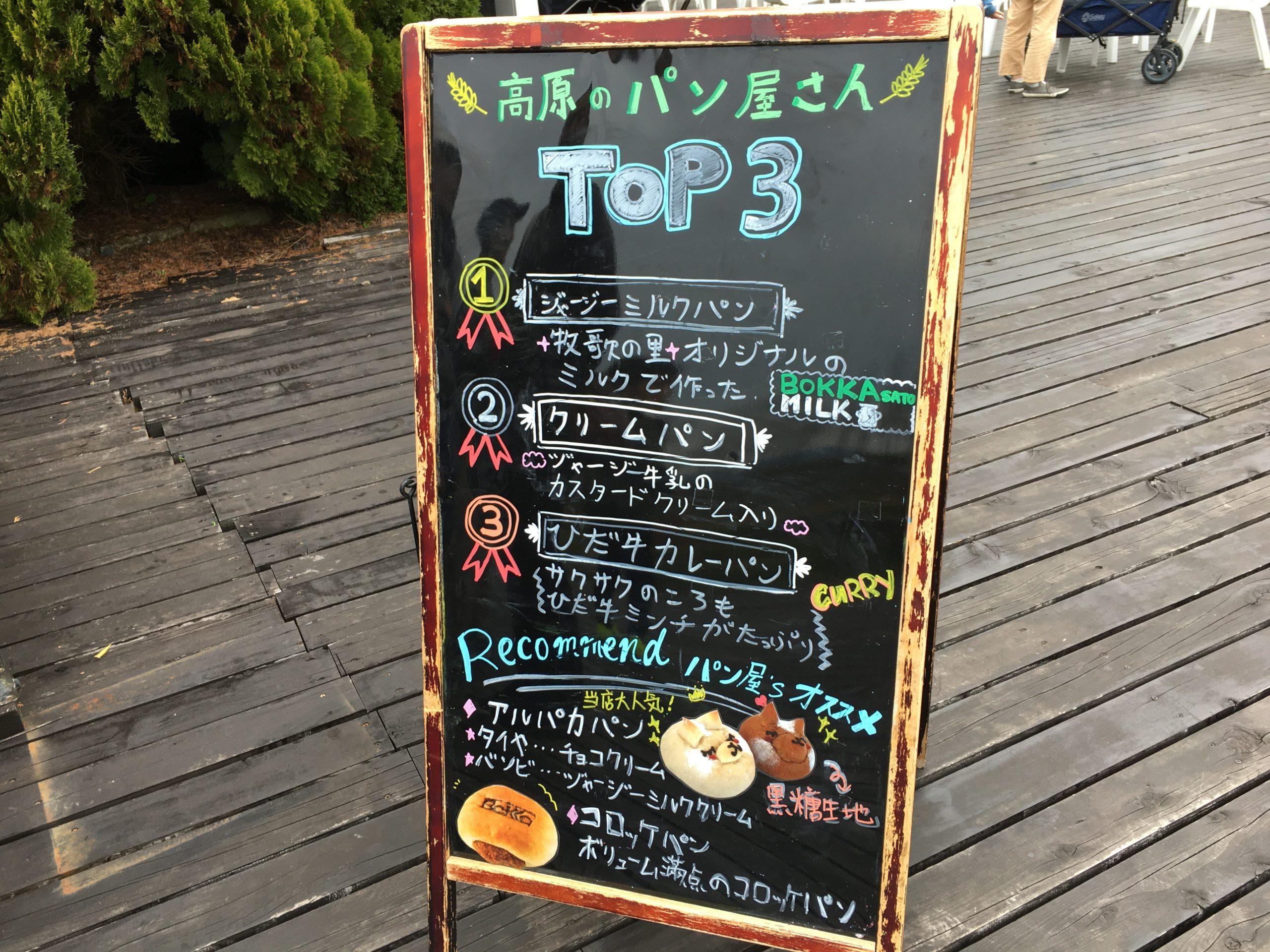 bokkanosato-gourmet