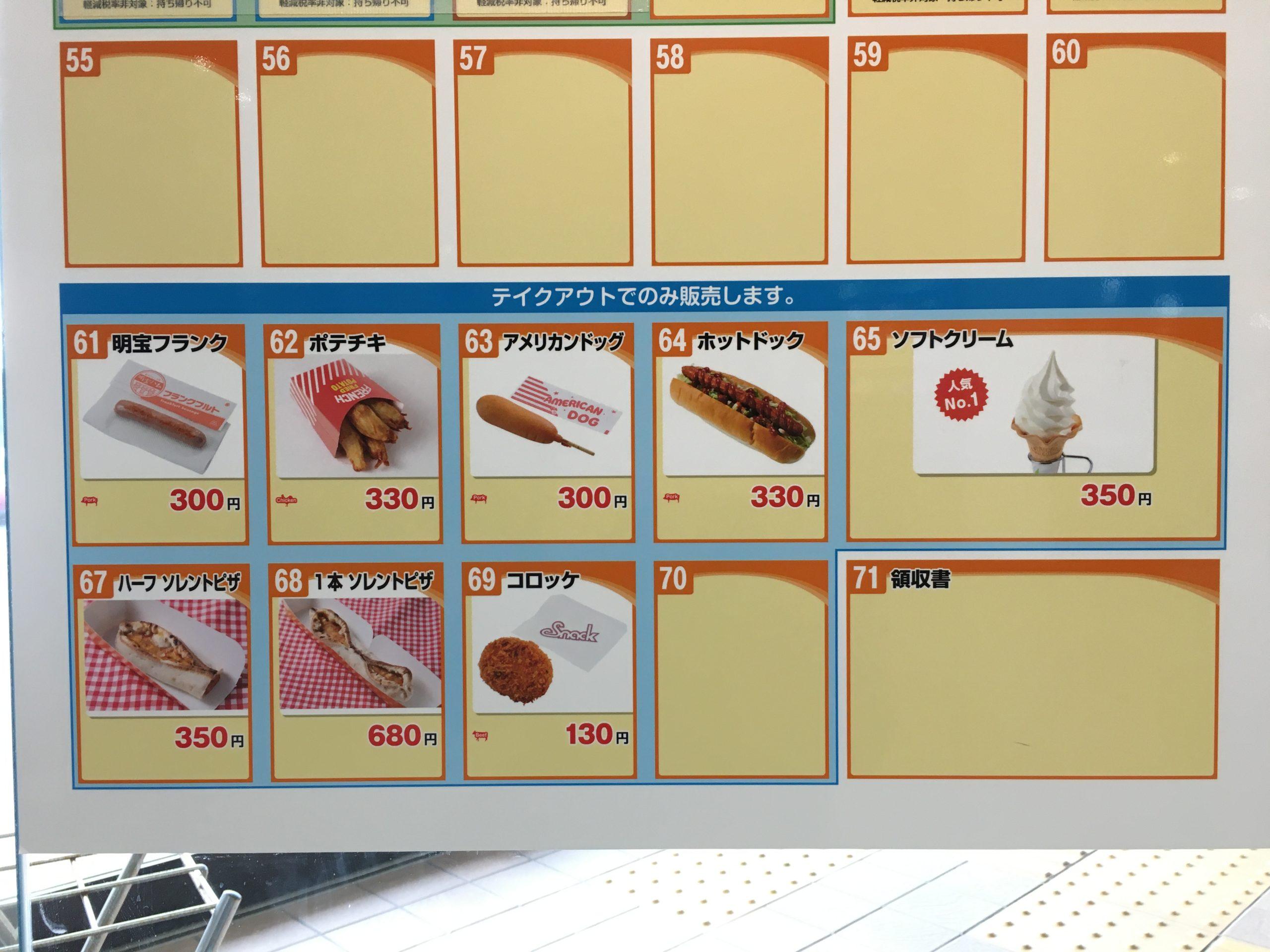 hiruganokougen-sa-meal