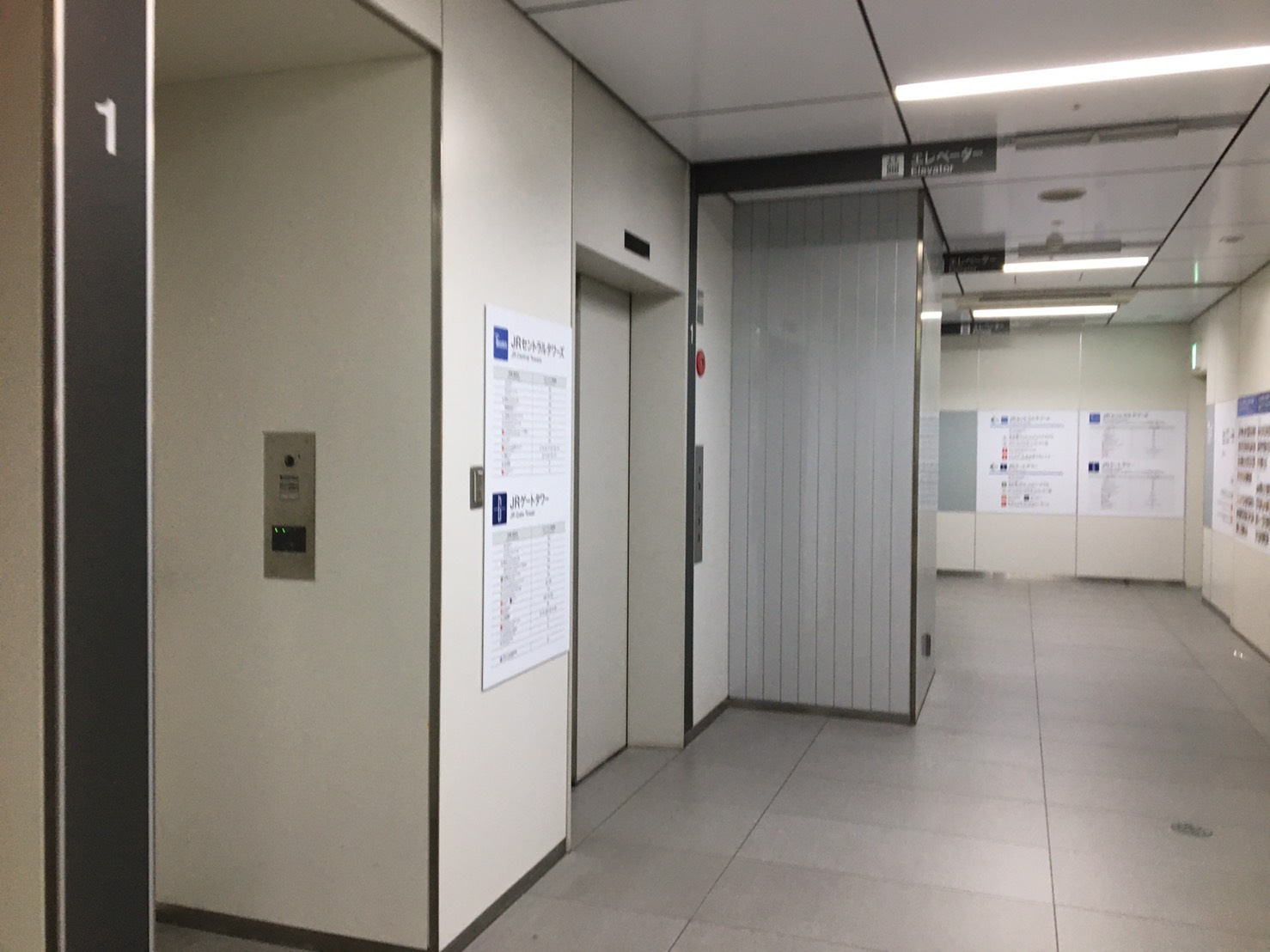 nagoya-takashimaya-10thfloor-directions