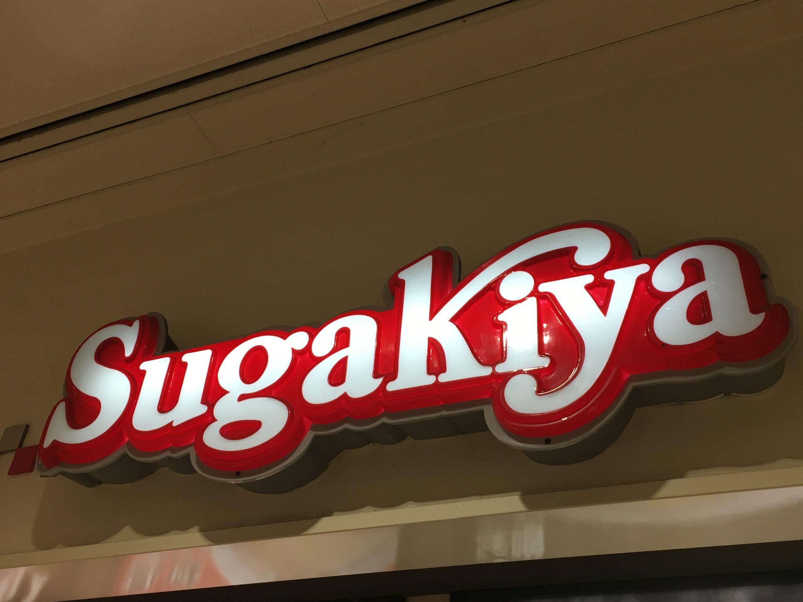 sugakiya-ramen-campaign