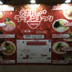 nagoya-ramen-events-ticket