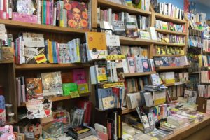 nagoya-station-bookstore