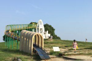 aichi-park-slide