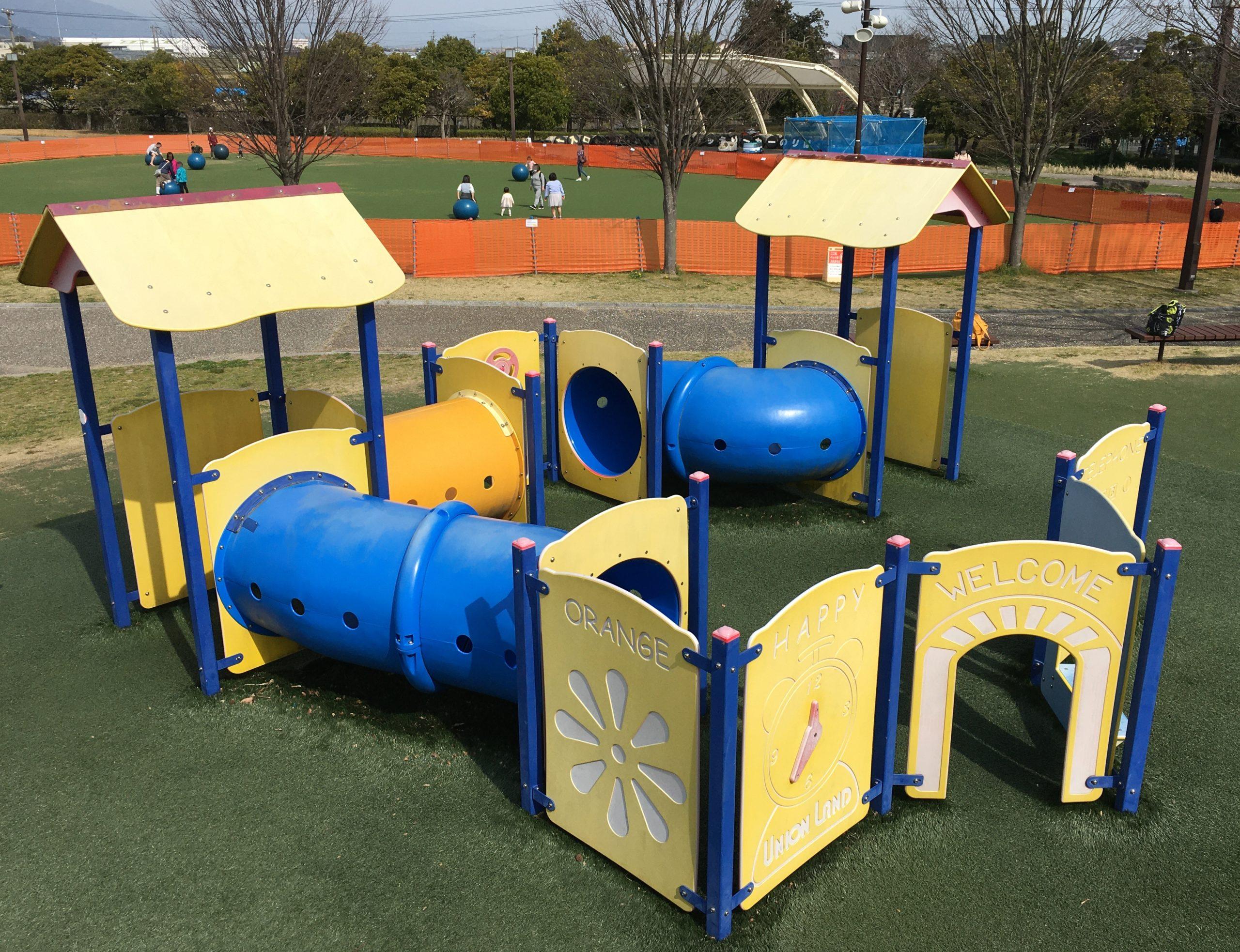 kisosansenkoen-playground-equipment