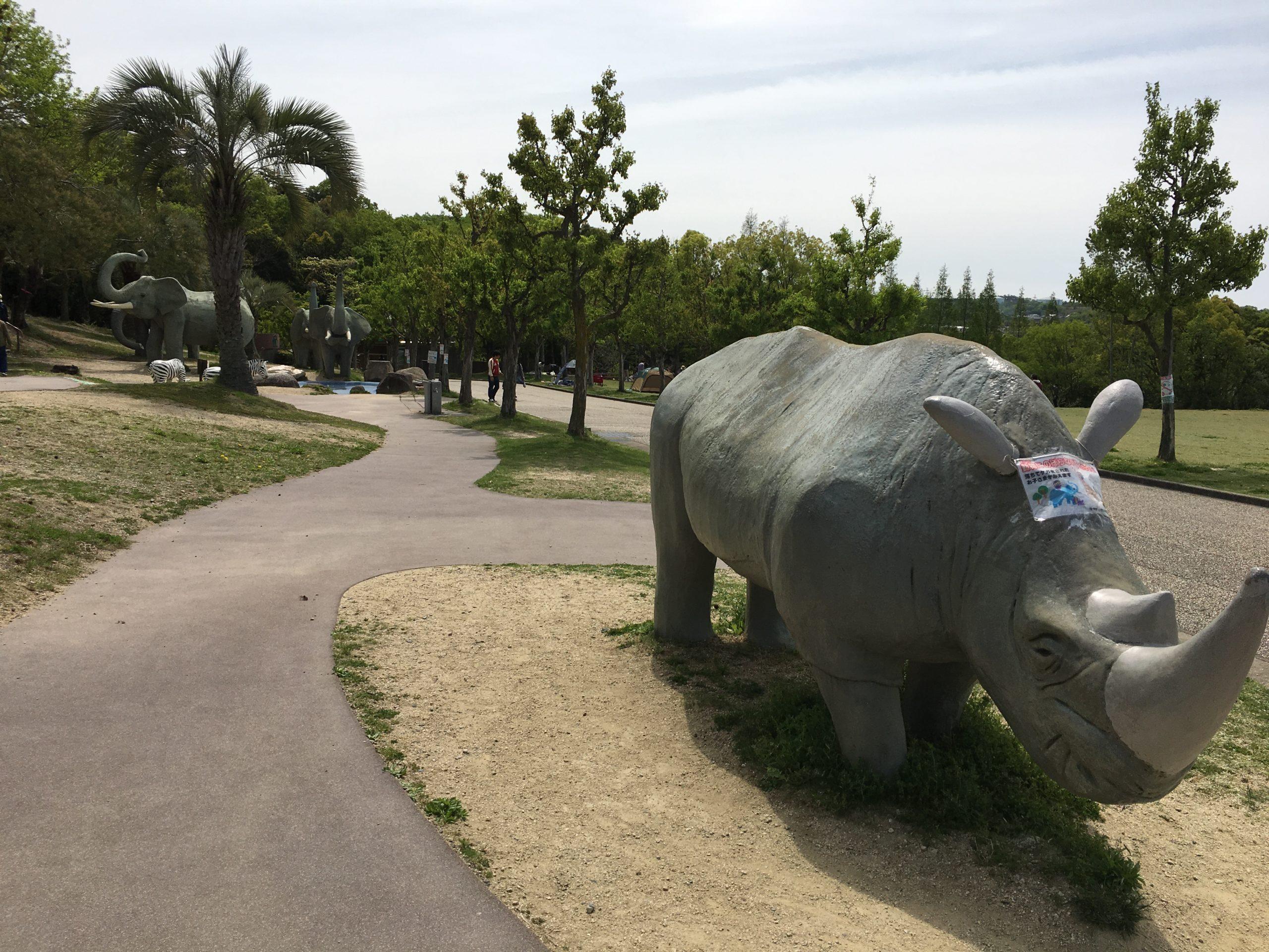 morikoro-park